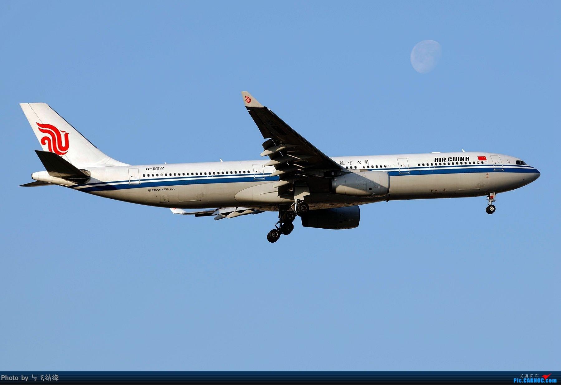 Re:今日是周末,月末,年末2018年最后一贴,预祝朋友们2019年新年快乐!万事如意! AIRBUS A330-300 B-5912 中国北京首都国际机场