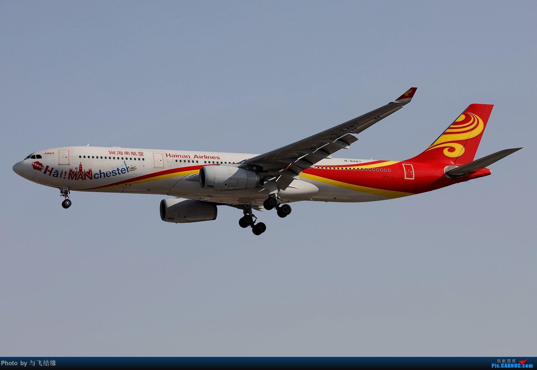 Re:[原创]今日是周末,月末,年末2018年最后一贴,预祝朋友们2019年新年快乐!万事如意! AIRBUS A330-300 B-8287 中国北京首都国际机场