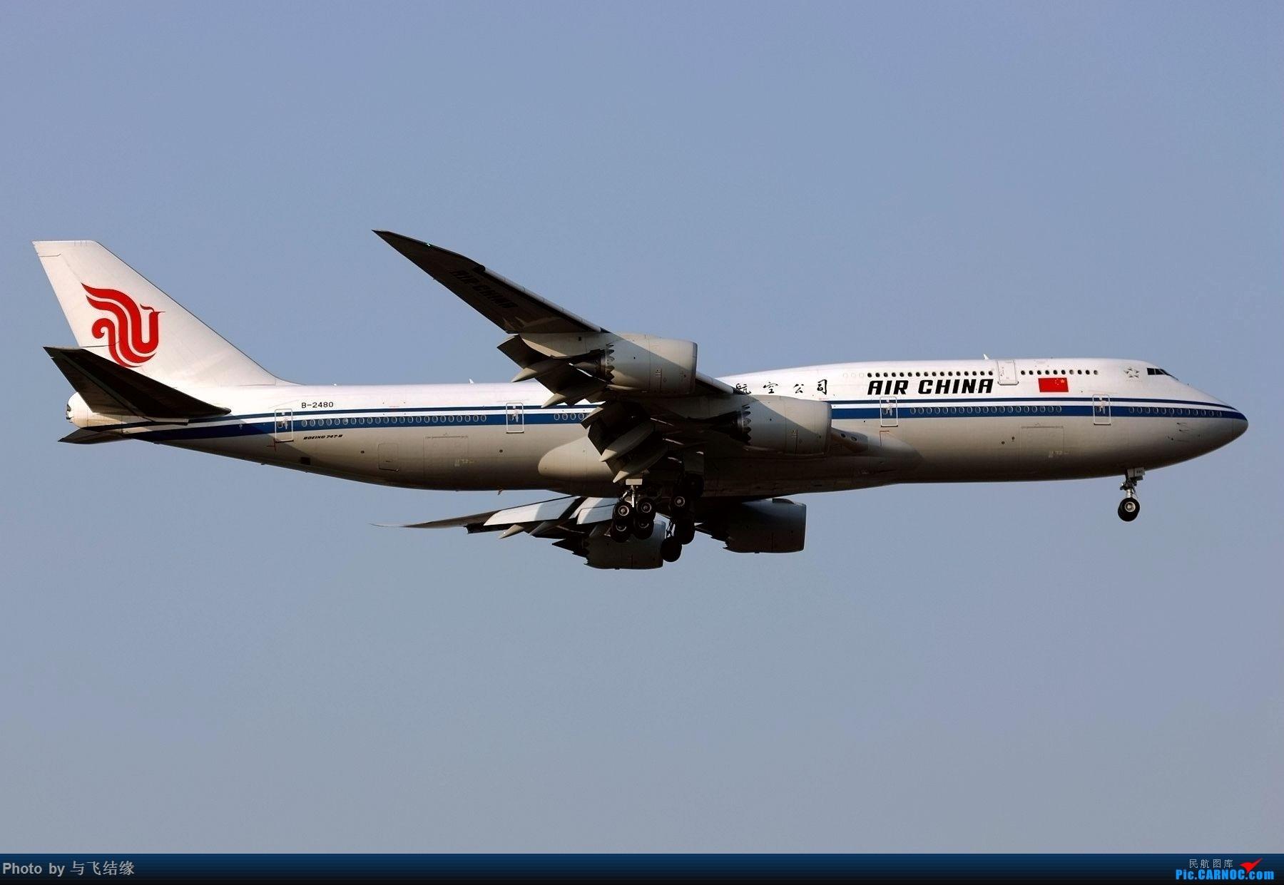 [原创]今日是周末,月末,年末2018年最后一贴,预祝朋友们2019年新年快乐!万事如意! BOEING 747-8I B-2480 中国北京首都国际机场