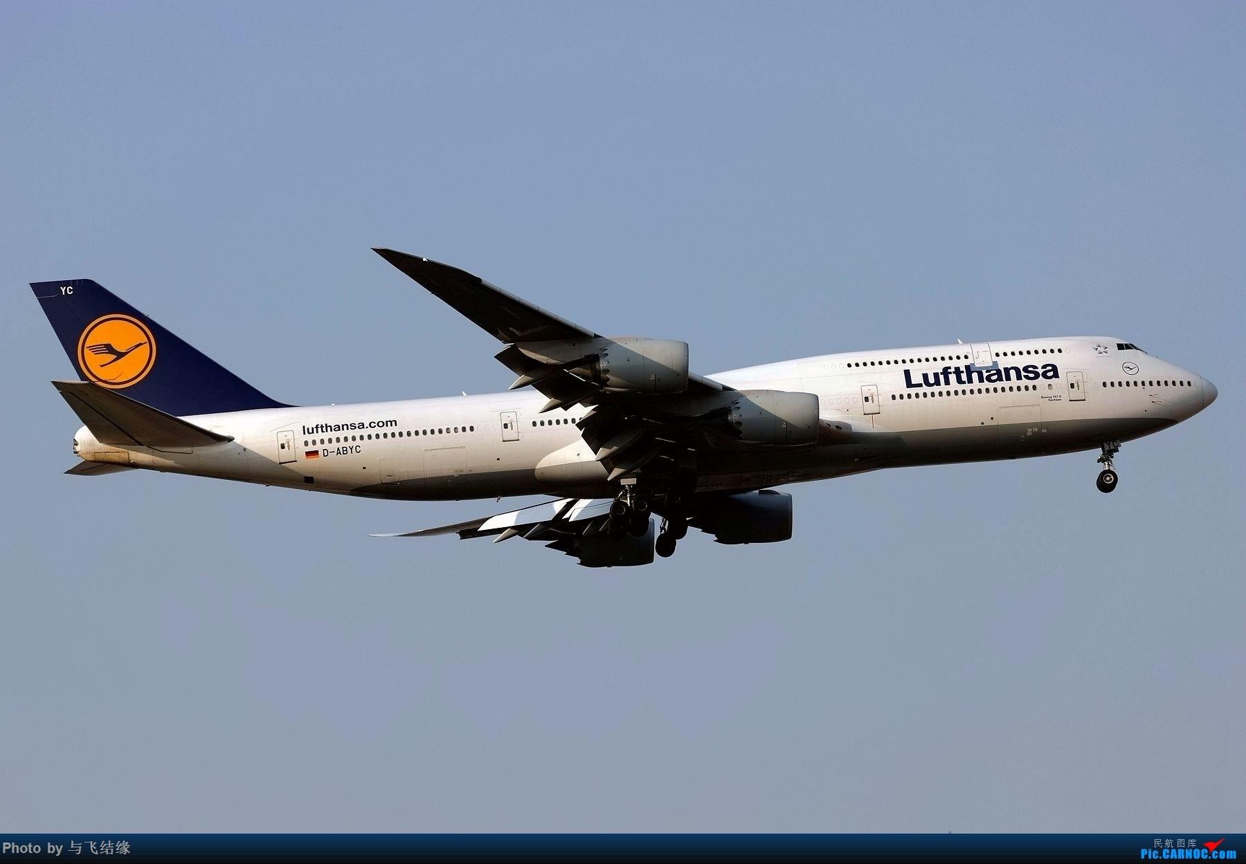 Re:[原创]今日是周末,月末,年末2018年最后一贴,预祝朋友们2019年新年快乐!万事如意! BOEING 747-8I D-ABYC 中国北京首都国际机场