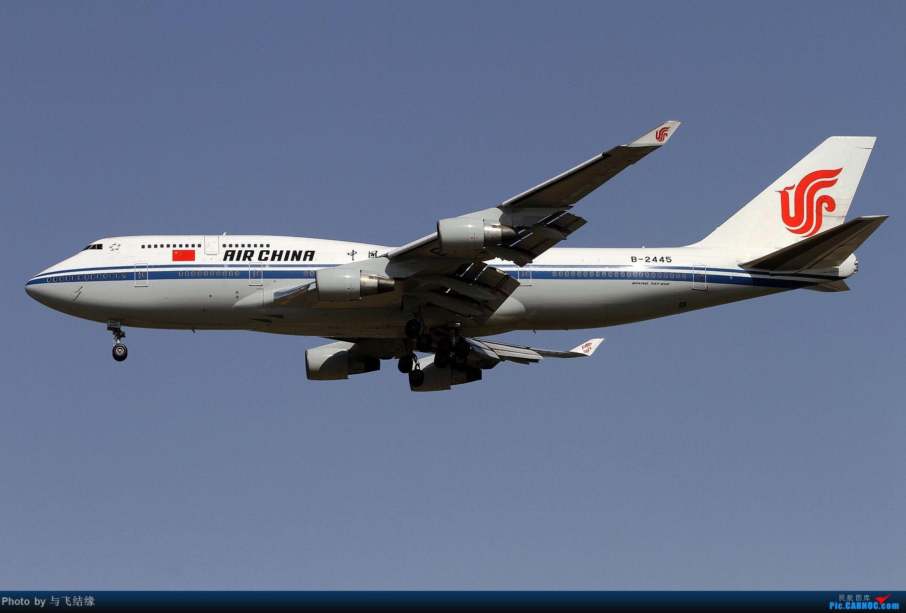 Re:[原创]今日是周末,月末,年末2018年最后一贴,预祝朋友们2019年新年快乐!万事如意! BOEING 747-400 B-2445 中国北京首都国际机场
