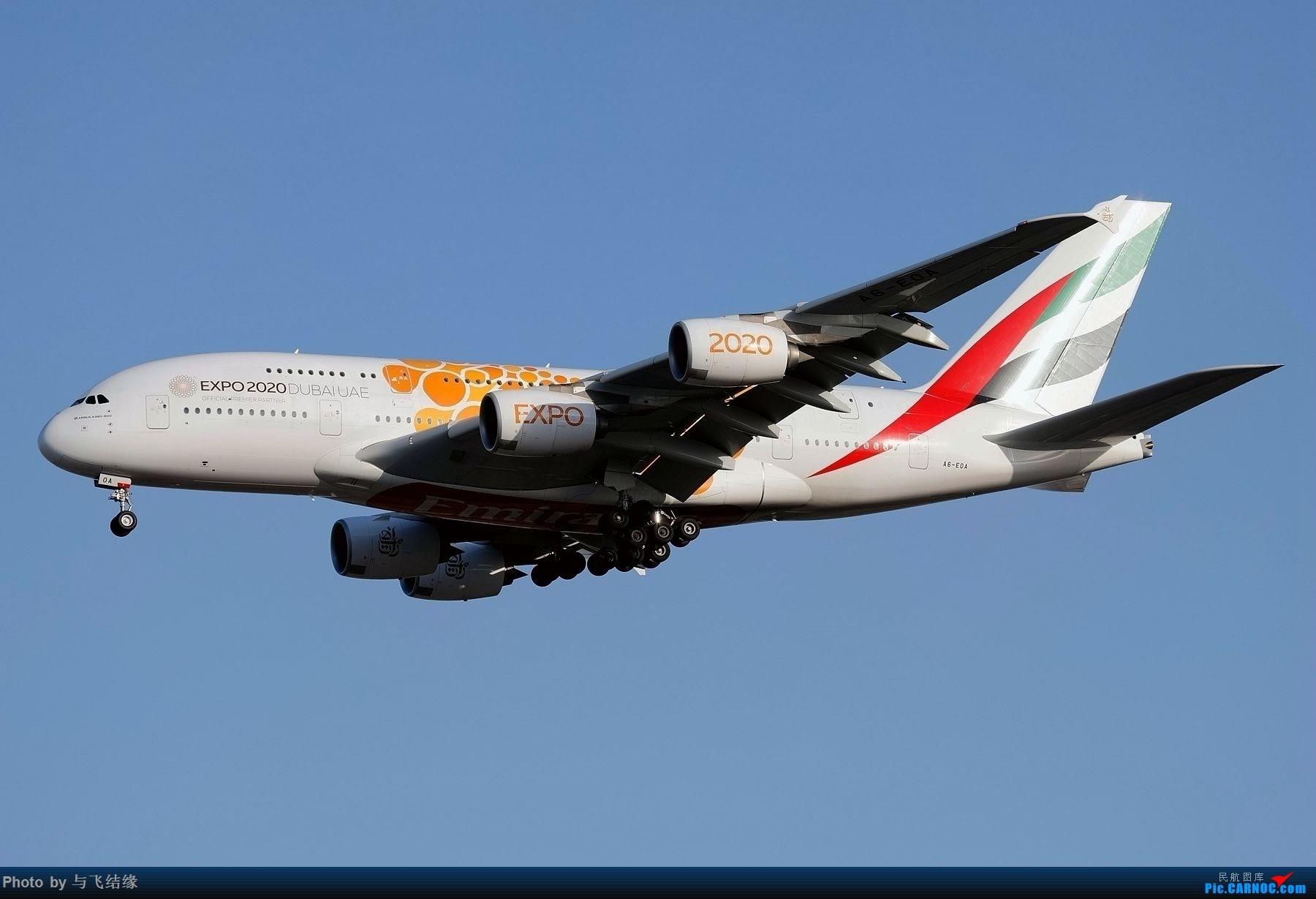 Re:[原创]今日是周末,月末,年末2018年最后一贴,预祝朋友们2019年新年快乐!万事如意! AIRBUS A380-800 A6-EOA 中国北京首都国际机场