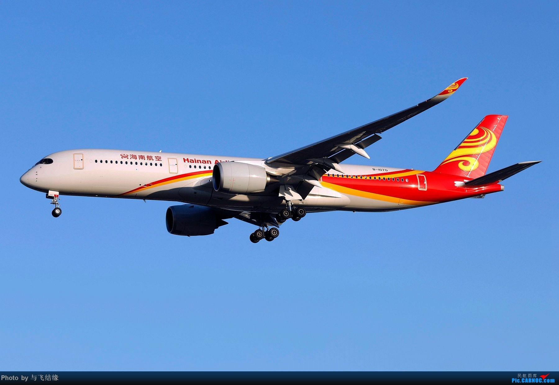 Re:[原创]今日是周末,月末,年末2018年最后一贴,预祝朋友们2019年新年快乐!万事如意! AIRBUS A350-900 B-1070 中国北京首都国际机场