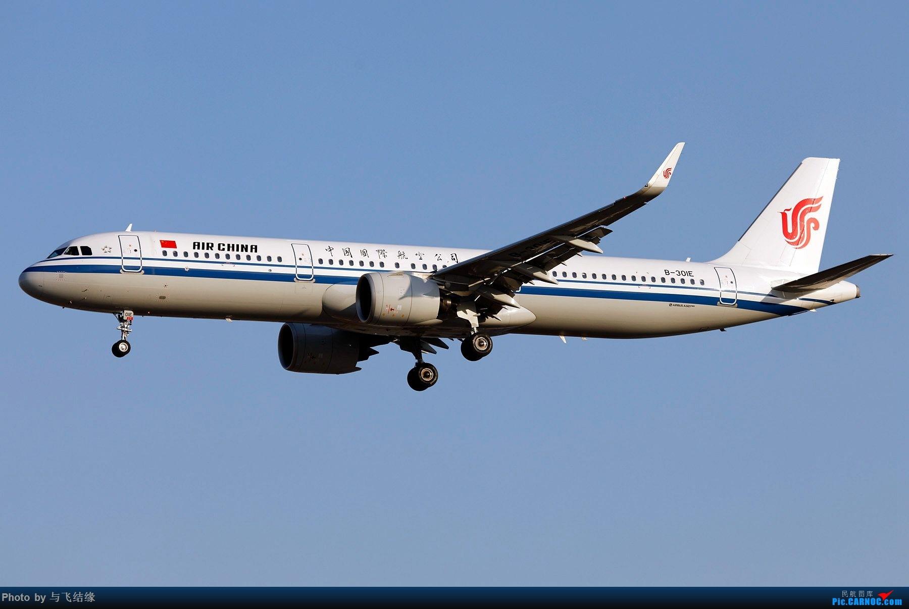 Re:[原创]新年第一贴,2019年诸事顺利。 AIRBUS A321NEO B-301E 中国北京首都国际机场