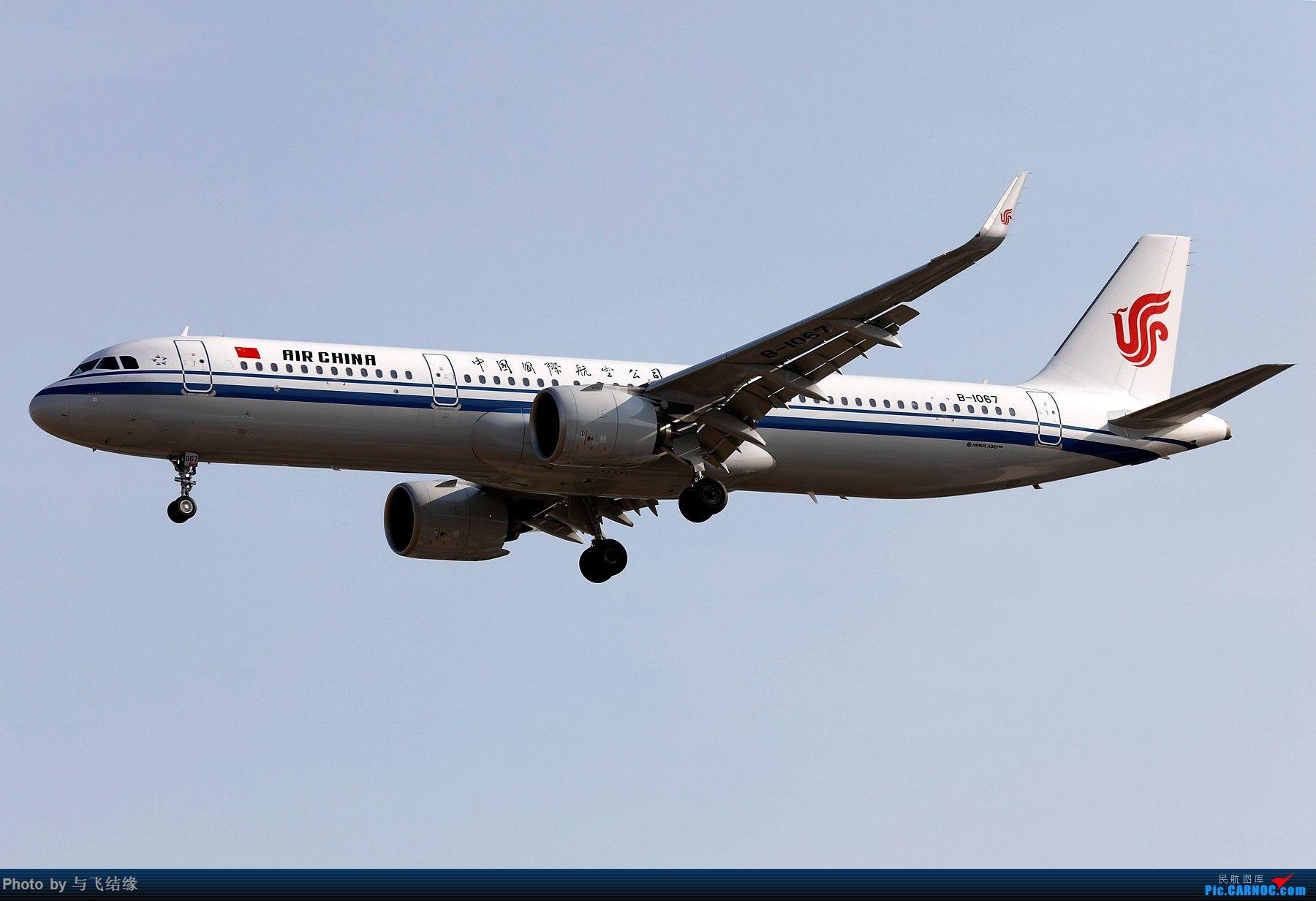 Re:[原创]新年第一贴,2019年诸事顺利。 AIRBUS A321NEO B-1067 中国北京首都国际机场