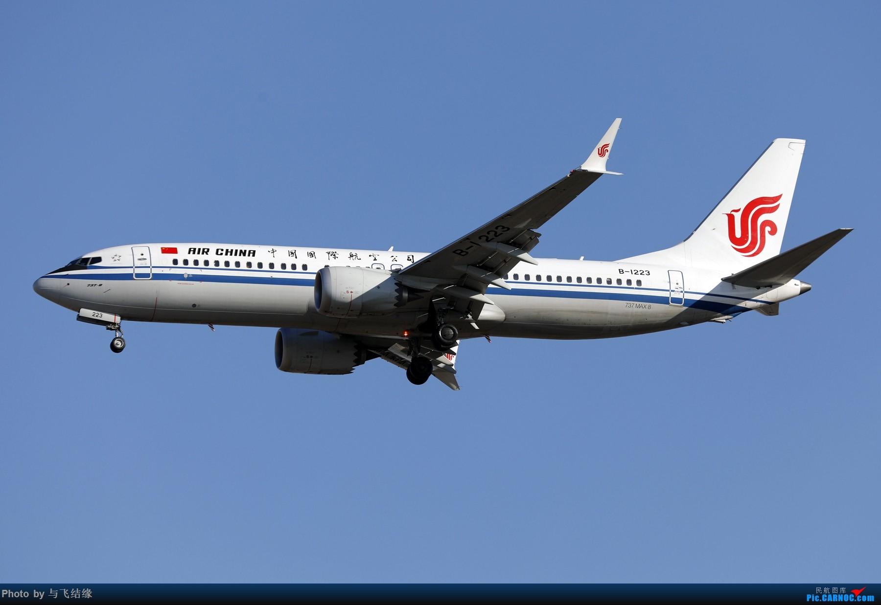 Re:新年第一贴,2019年诸事顺利。 BOEING 737MAX-8 B-1223 中国北京首都国际机场
