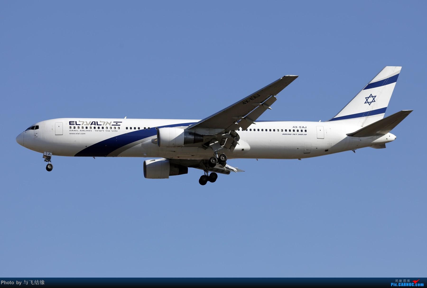 Re:[原创]新年第一贴,2019年诸事顺利。 BOEING 767-300ER 4X-EAI 中国北京首都国际机场