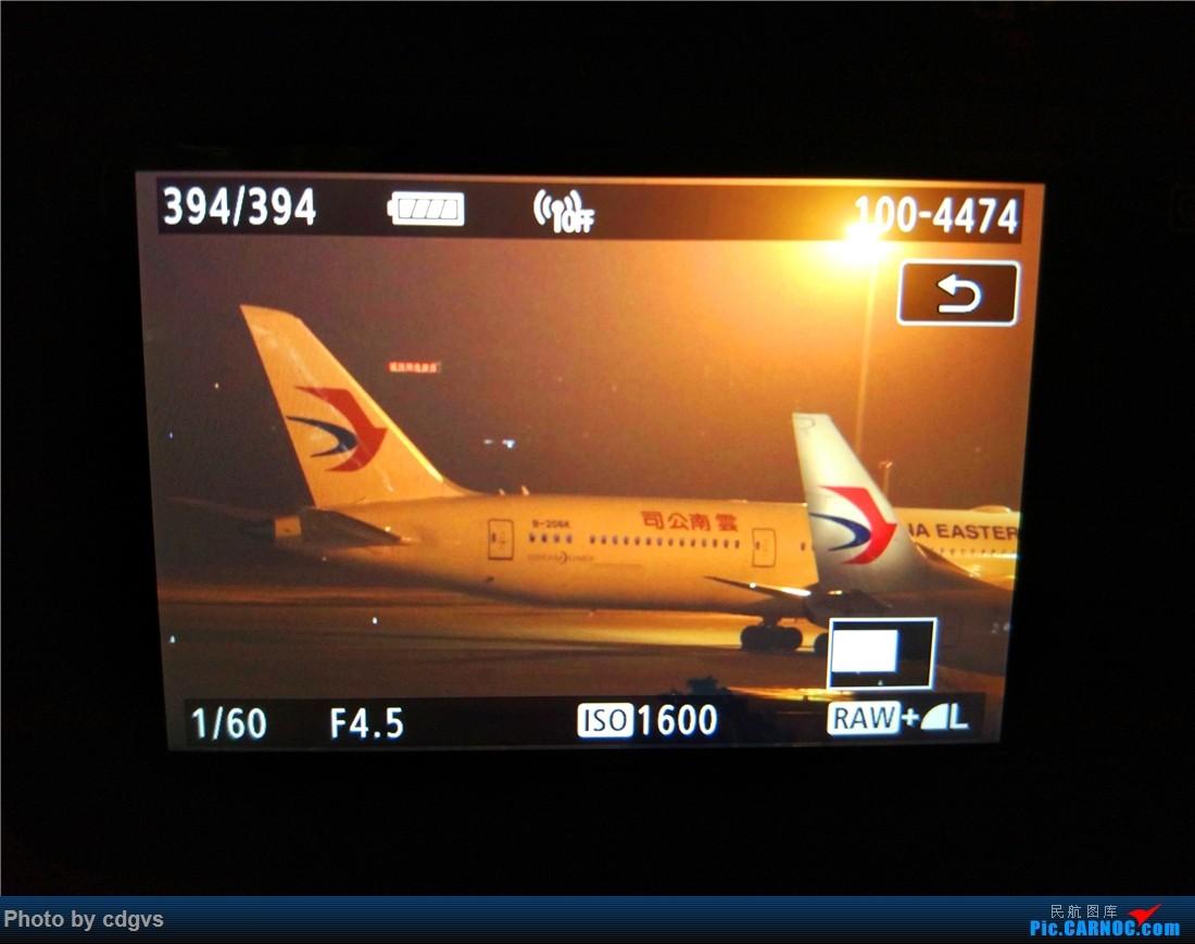 Re:[原创]云贵高原不完整的三角形   刷航段强行变空铁联运 BOEING 787-9 B-206K 中国昆明长水国际机场