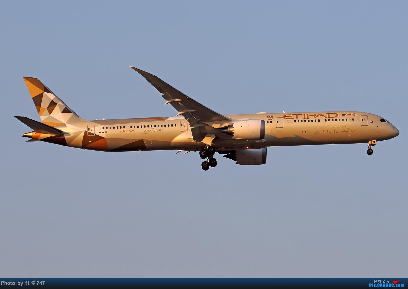 [原创]一张图:阿提哈德波音787-10首航首都机场 BOEING 787 A6-BMA 中国北京首都国际机场
