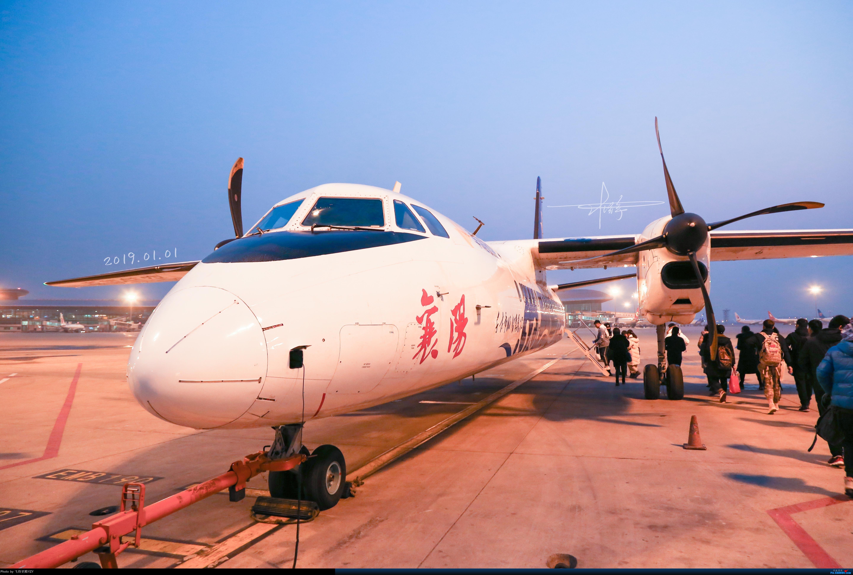 [原创]【新年第一缕阳光】幸福航空新年起航 XIAN AIRCRAFT MA 60 B-3453 中国天津滨海国际机场