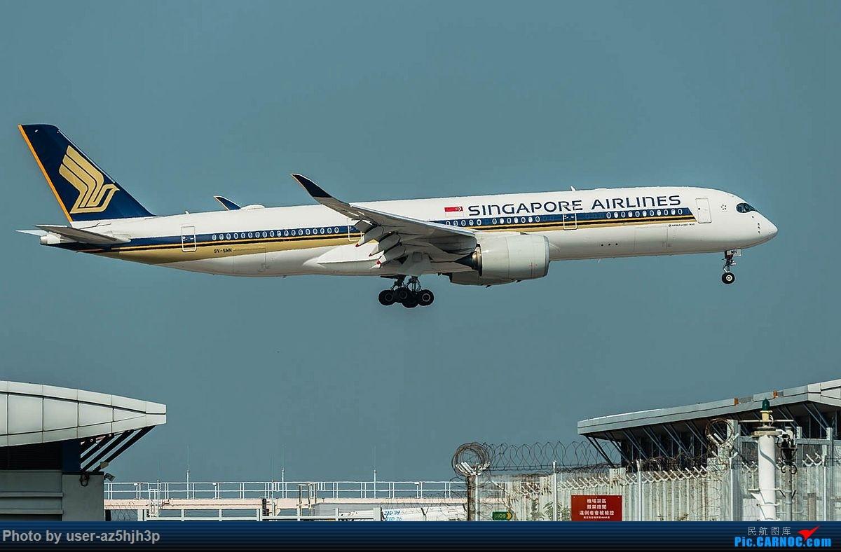 [原创]2018香港飞机维修区最后一拍 AIRBUS A350-900 9V-SMN 香港国际机场