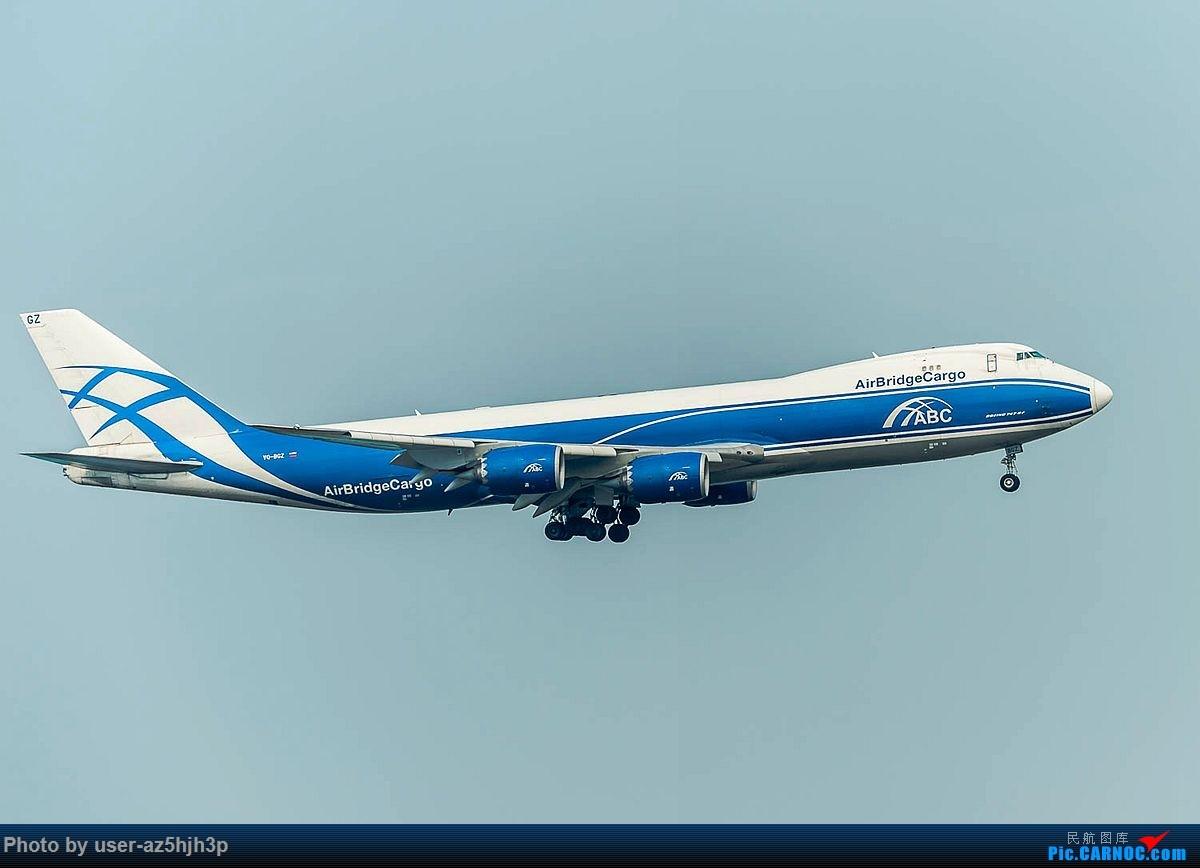 Re:2018香港飞机维修区最后一拍 BOEING 747-8F VQ-BGZ 香港国际机场