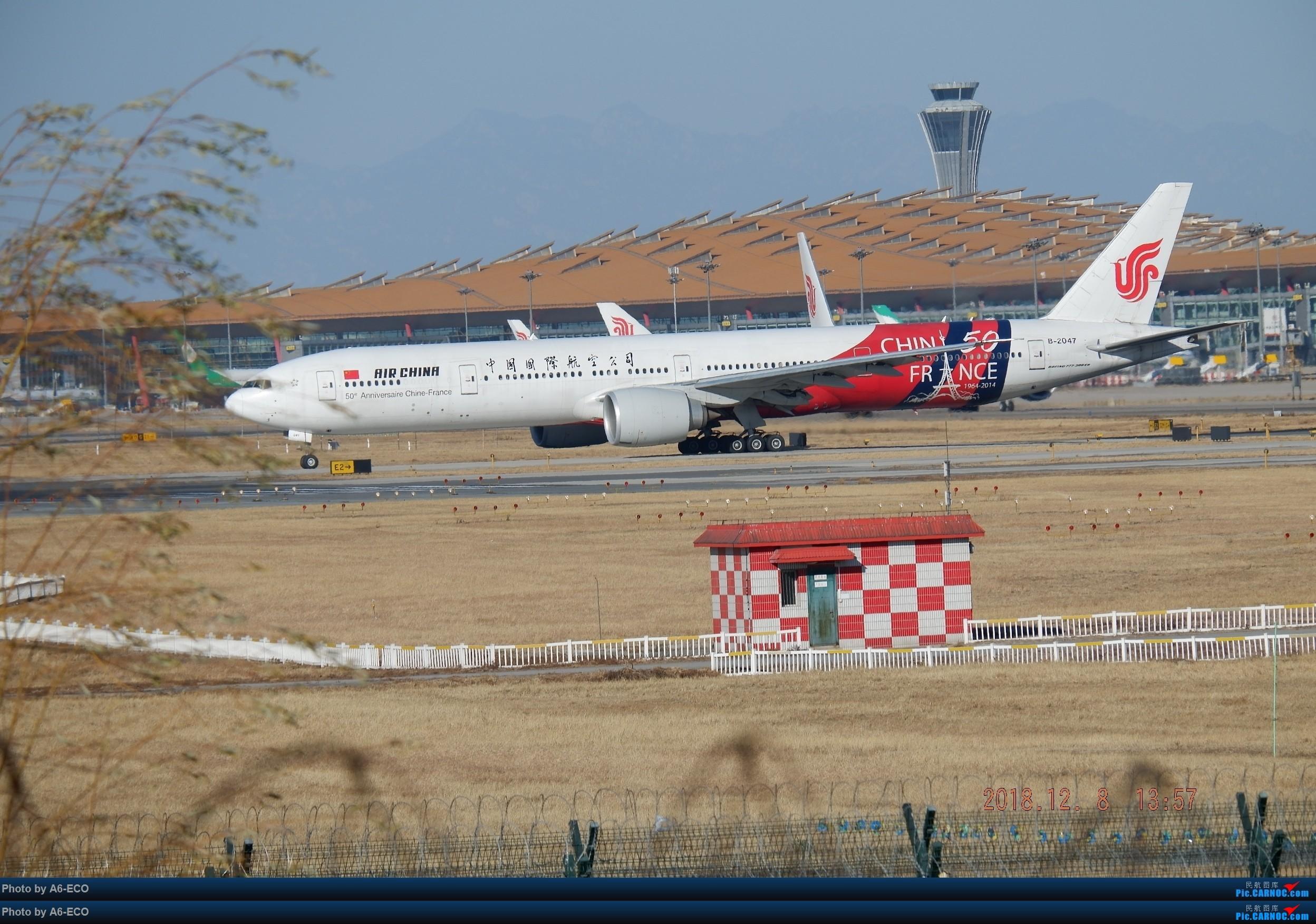 Re:[原创]一百天的努力现在升到777啦,祝贺祝贺自己(看贴者送一架,回贴者送二架) BOEING 777-300ER B-2047 中国北京首都国际机场