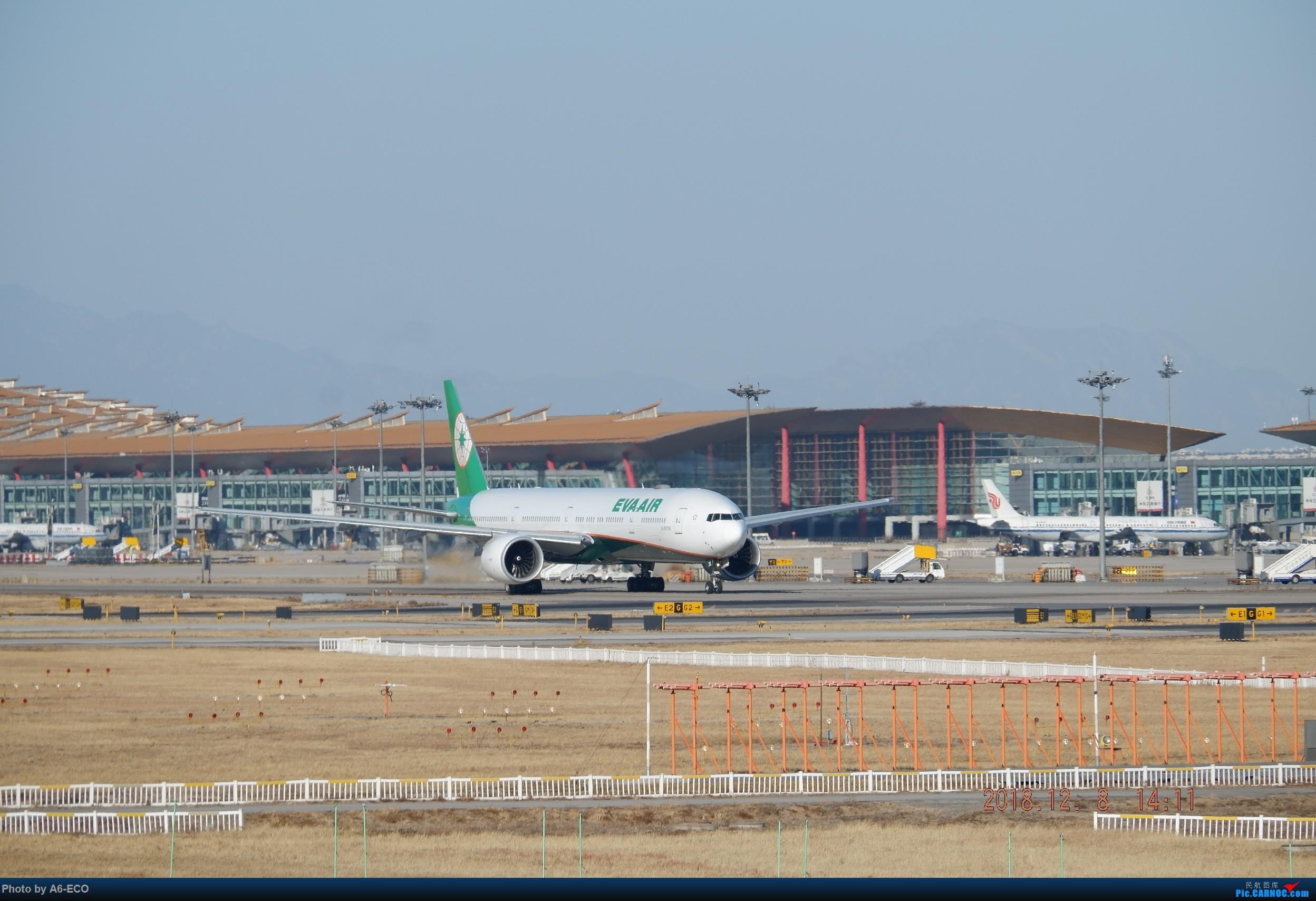Re:[原创]一百天的努力现在升到777啦,祝贺祝贺自己(看贴者送一架,回贴者送二架) BOEING 777-300ER B-16736 中国北京首都国际机场