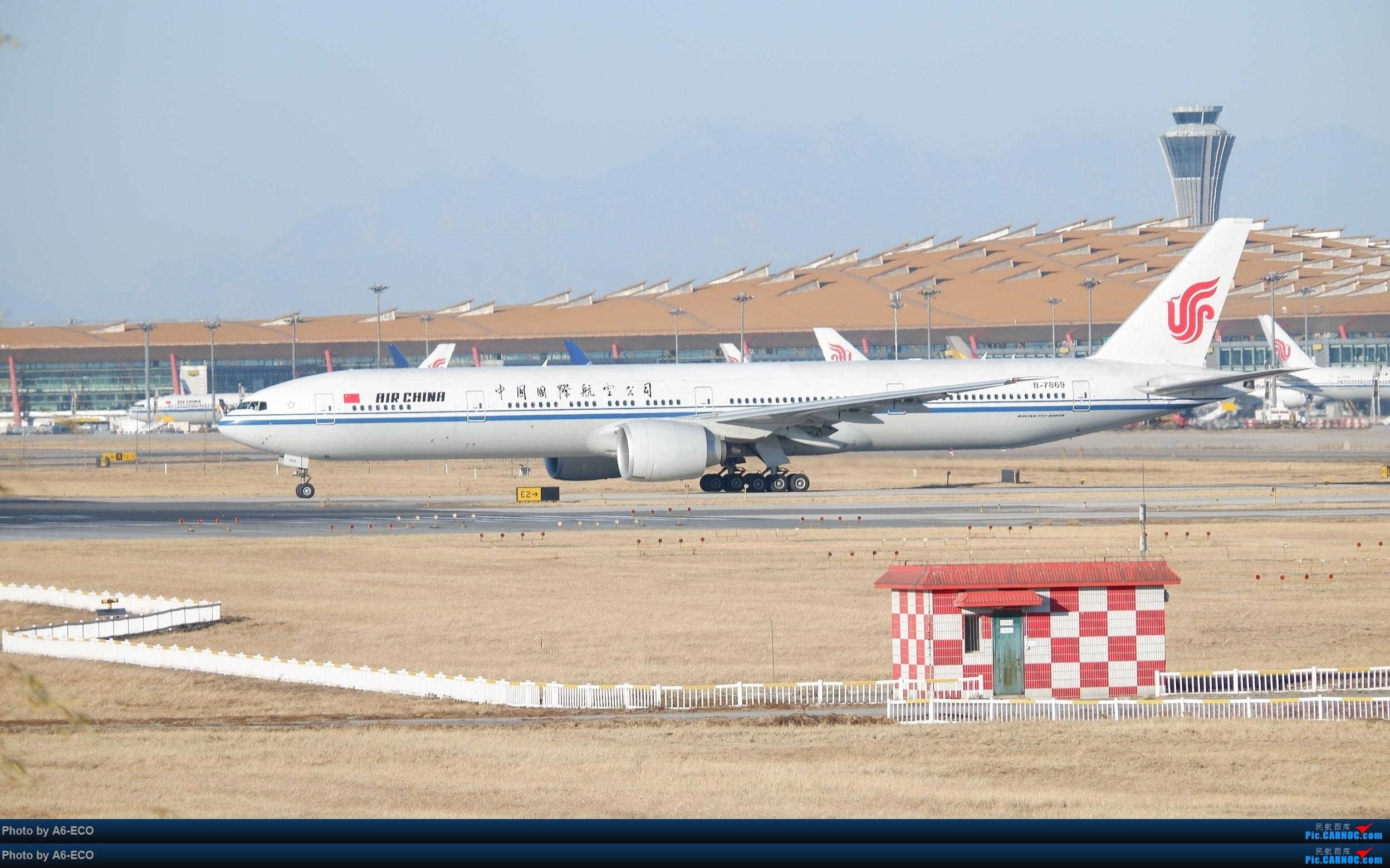 Re:[原创]一百天的努力现在升到777啦,祝贺祝贺自己(看贴者送一架,回贴者送二架) BOEING 777-300ER B-7869 中国北京首都国际机场