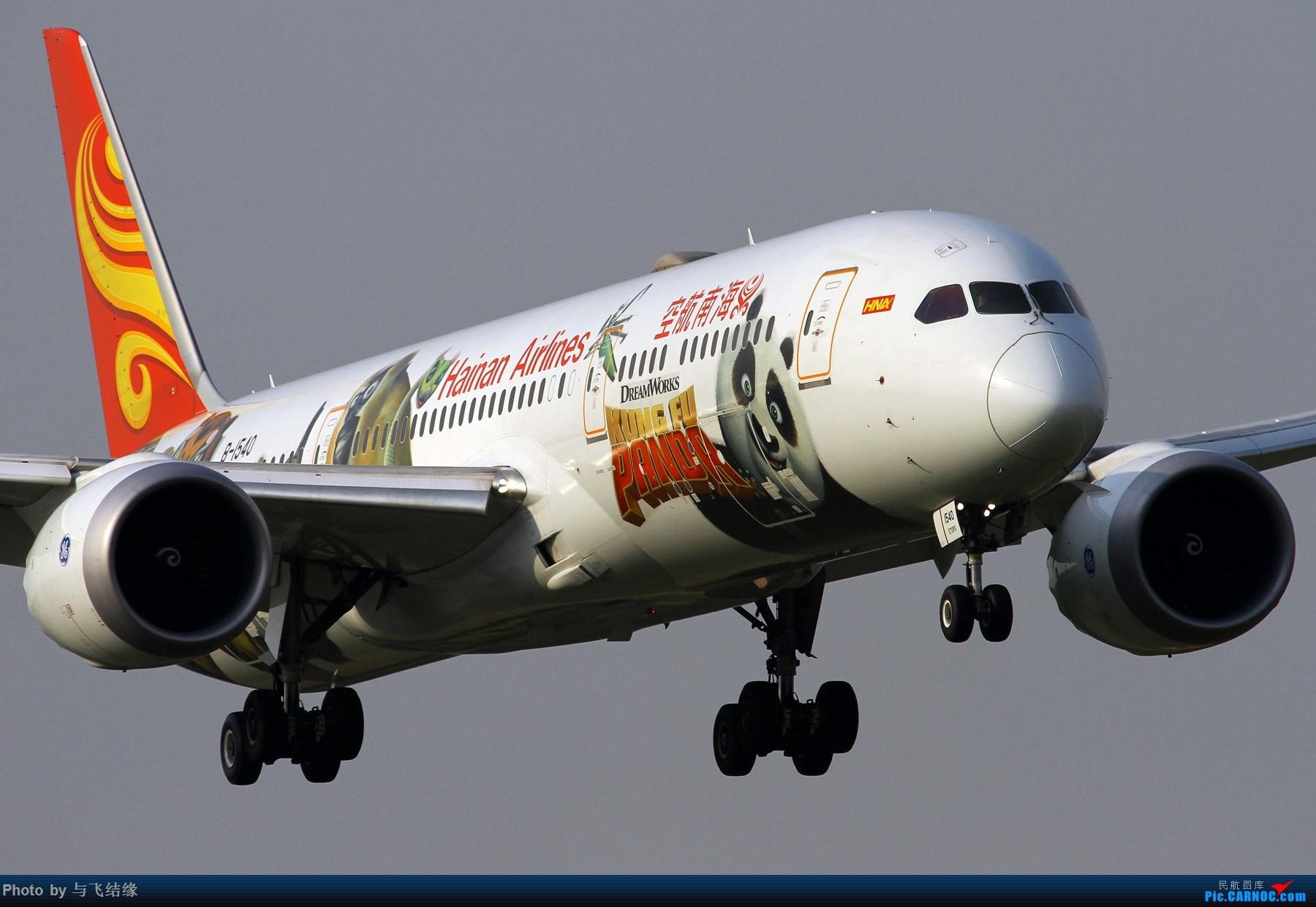 近进中的波音787几图! BOEING 787-9 B-1540 中国北京首都国际机场
