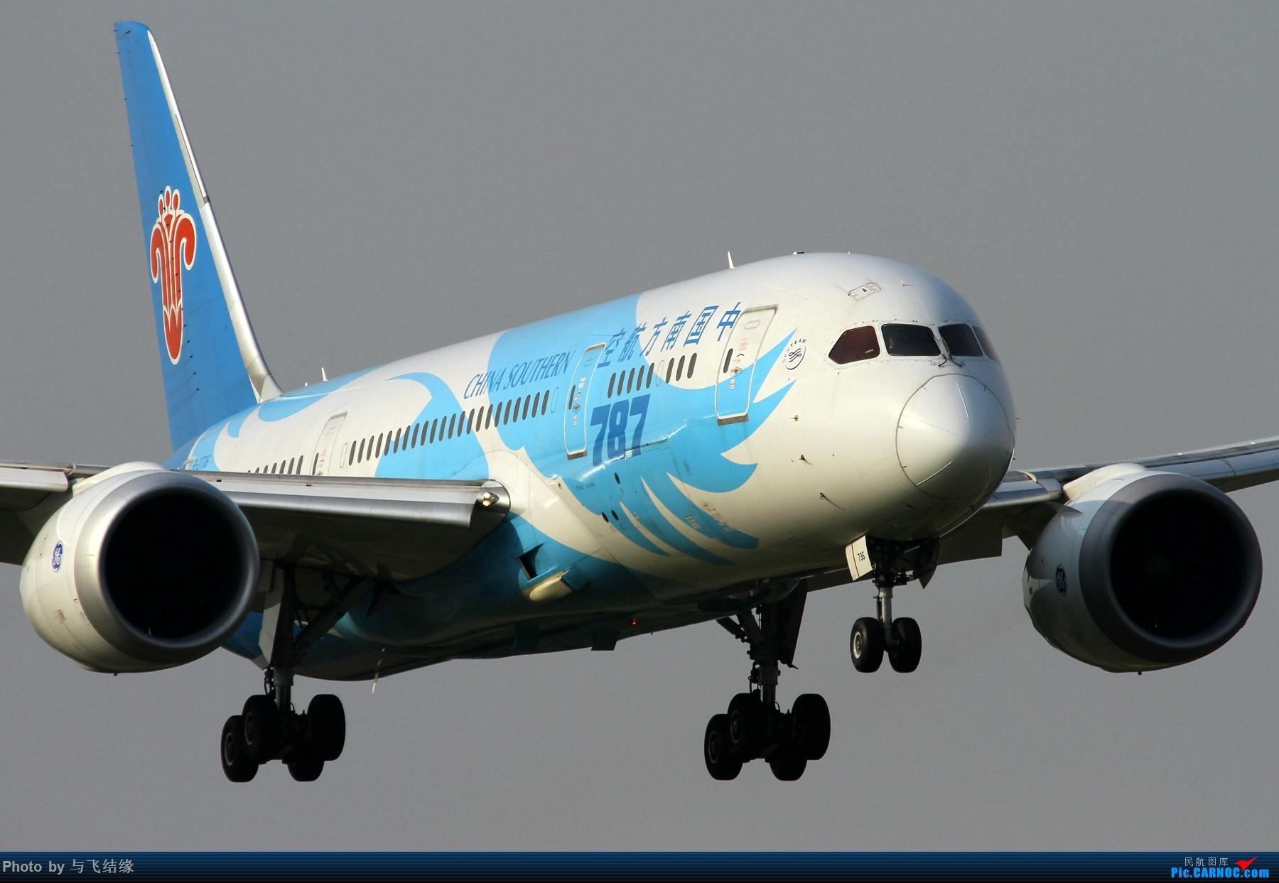 Re:近进中的波音787几图! BOEING 787-8  中国北京首都国际机场