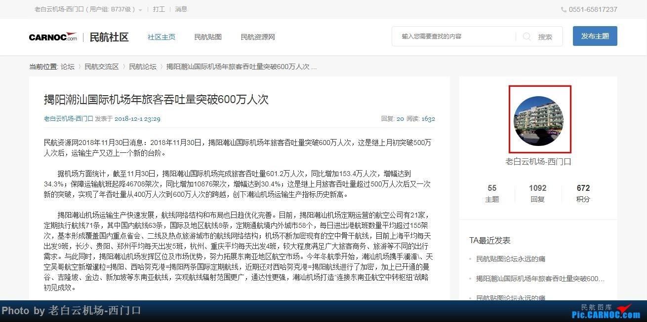 Re:[原创]【myzleo的游记3.3】三访帝都(3)——搭乘复兴号回沪