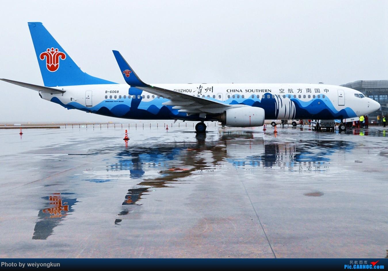 """在天上的蜡染画——""""贵州号""""南航客机新妆首航 BOEING 737-800 B-6068 中国贵阳龙洞堡国际机场"""