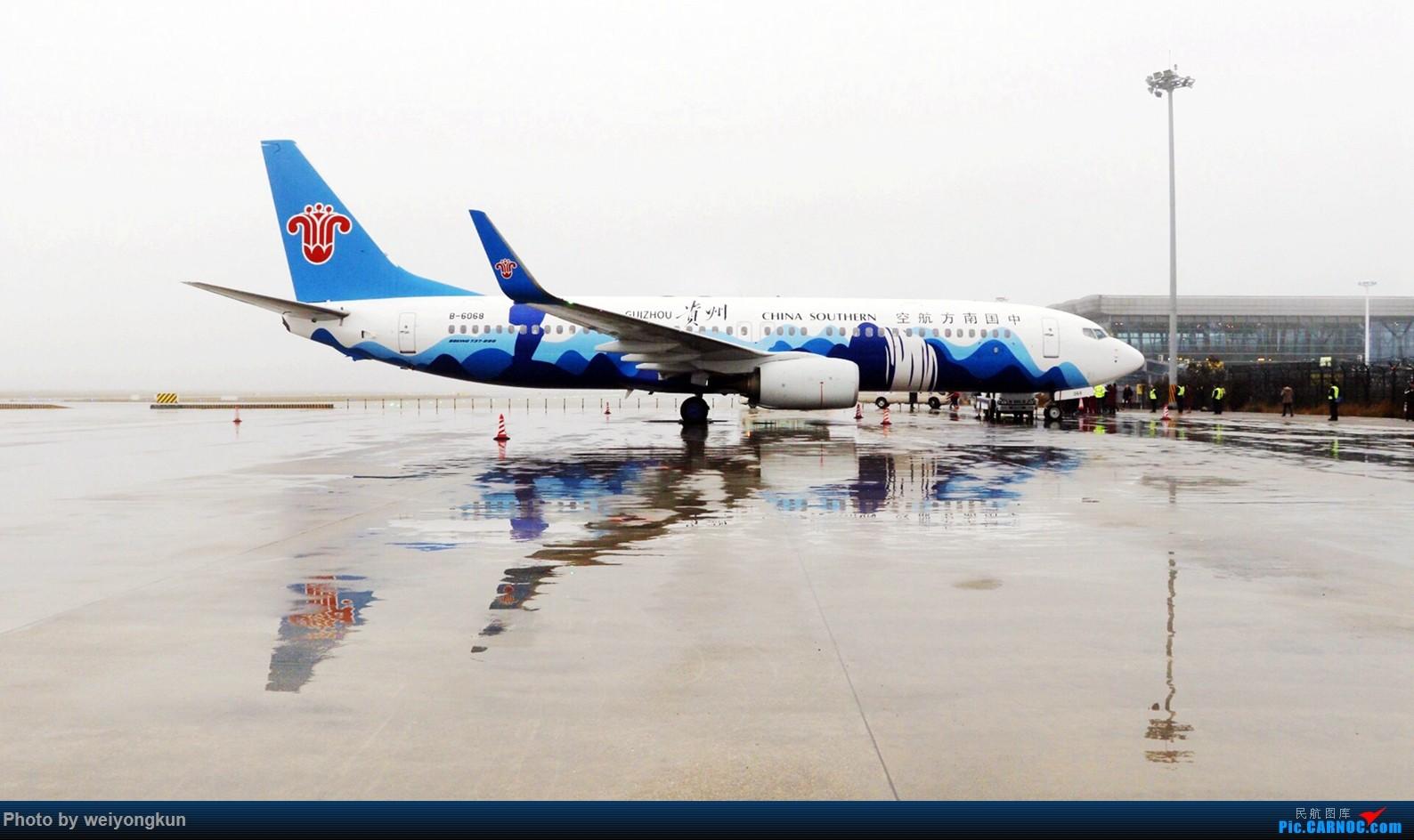 "Re:在天上的蜡染画——""贵州号""南航客机新妆首航 BOEING 737-800 B-6068 中国贵阳龙洞堡国际机场"