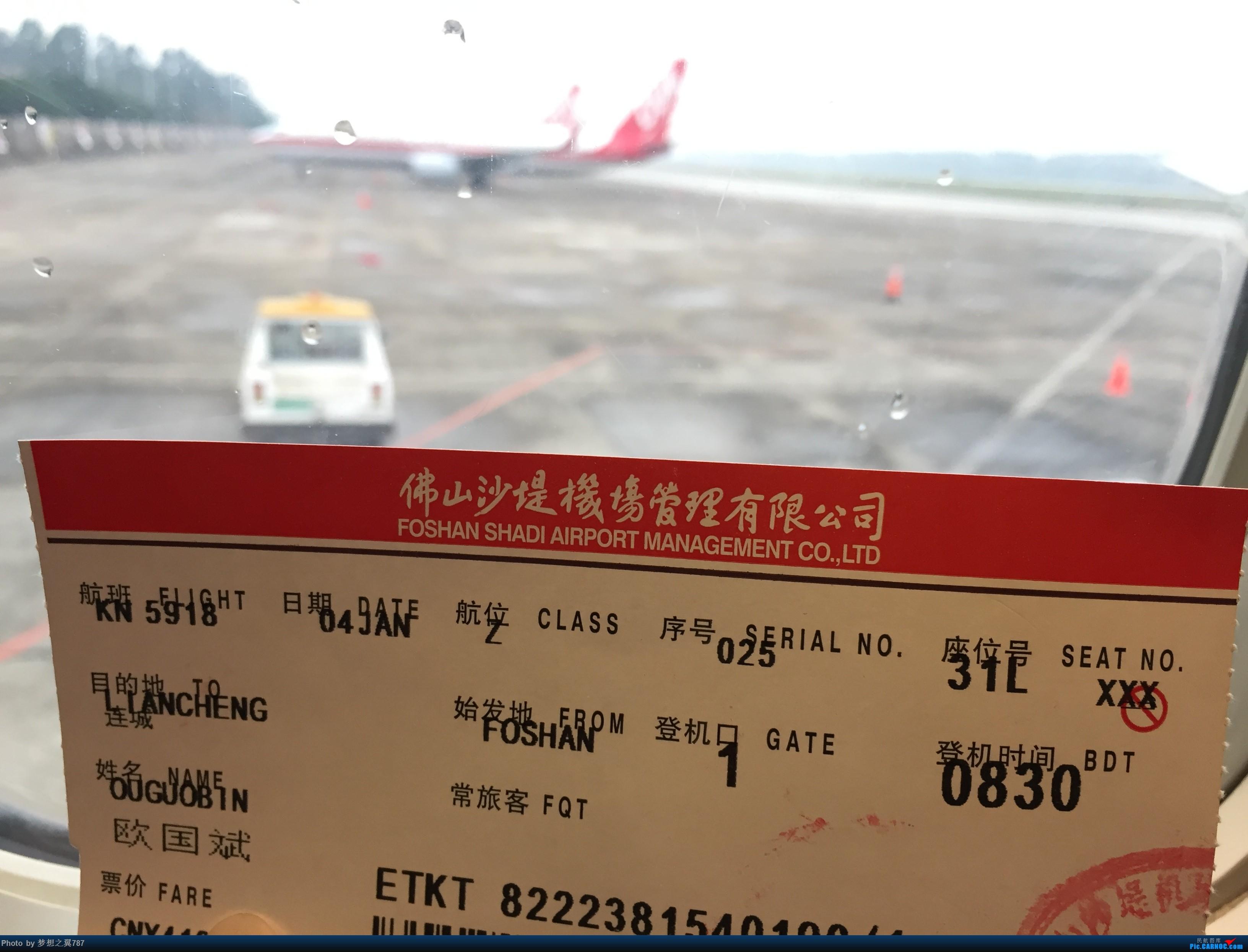 Re:[原创]中国联合航空 佛山-连城 往返 BOEING 737-700 B-2681 中国佛山沙堤机场