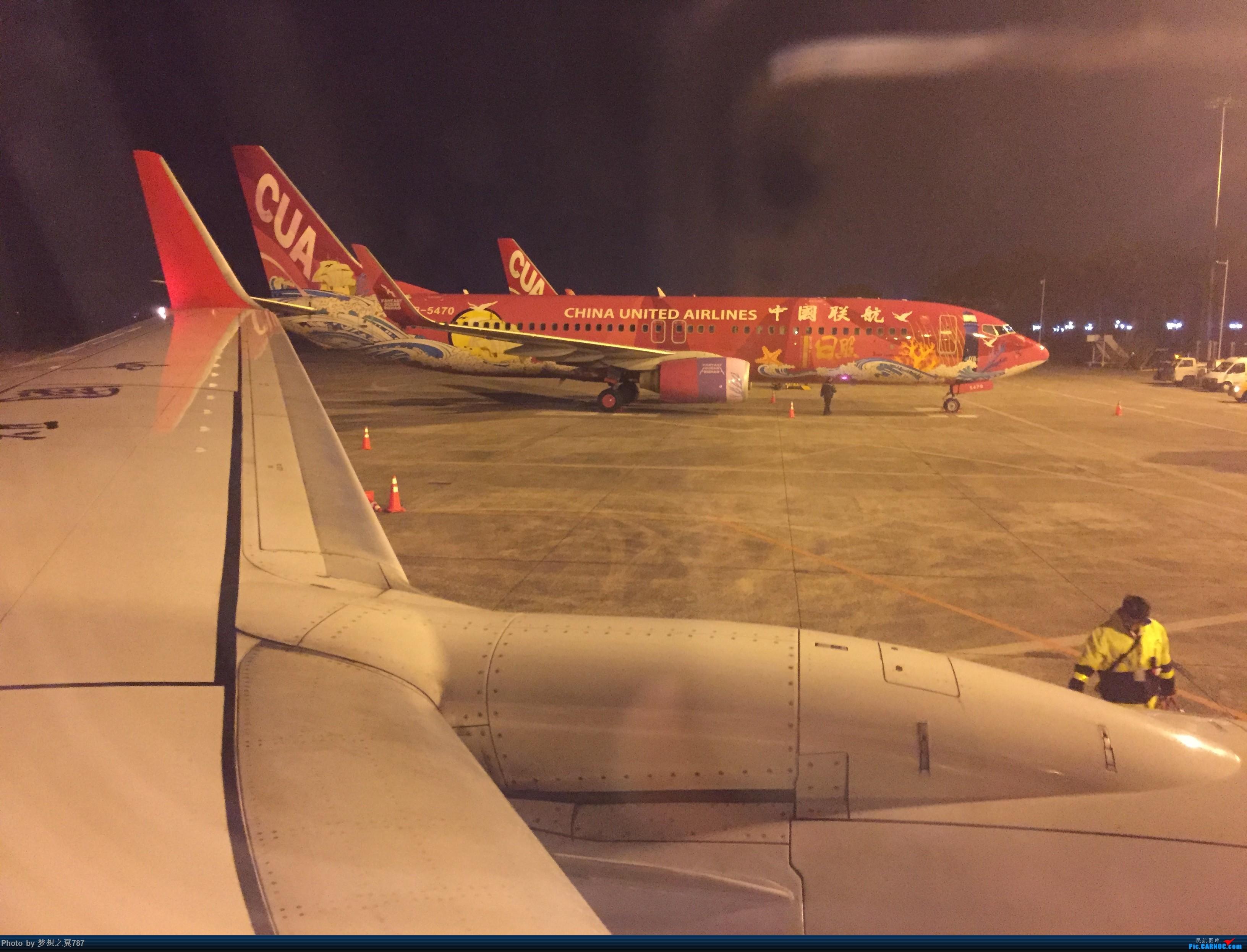 Re:[原创]中国联合航空 佛山-连城 往返 BOEING 737-700 B-5223 中国佛山沙堤机场