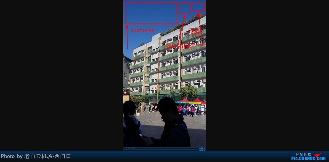 Re:Re:[原创]中国联合航空 佛山-连城 往返