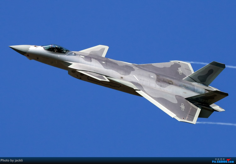 Re:【JackLi珠海航展】歼20六次飞临珠海机场全记录 J-20  中国珠海金湾机场