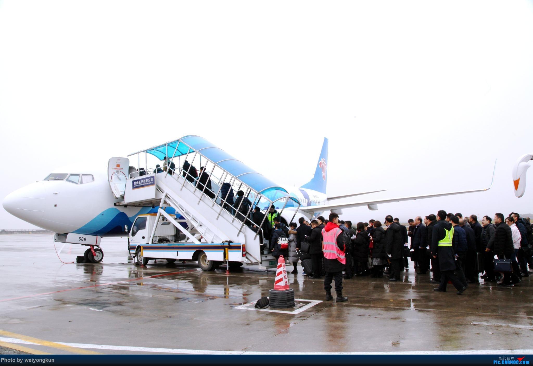 "Re:[原创]在天上的蜡染画——""贵州号""南航客机新妆首航 BOEING 737-800 B-6068 中国贵阳龙洞堡国际机场"