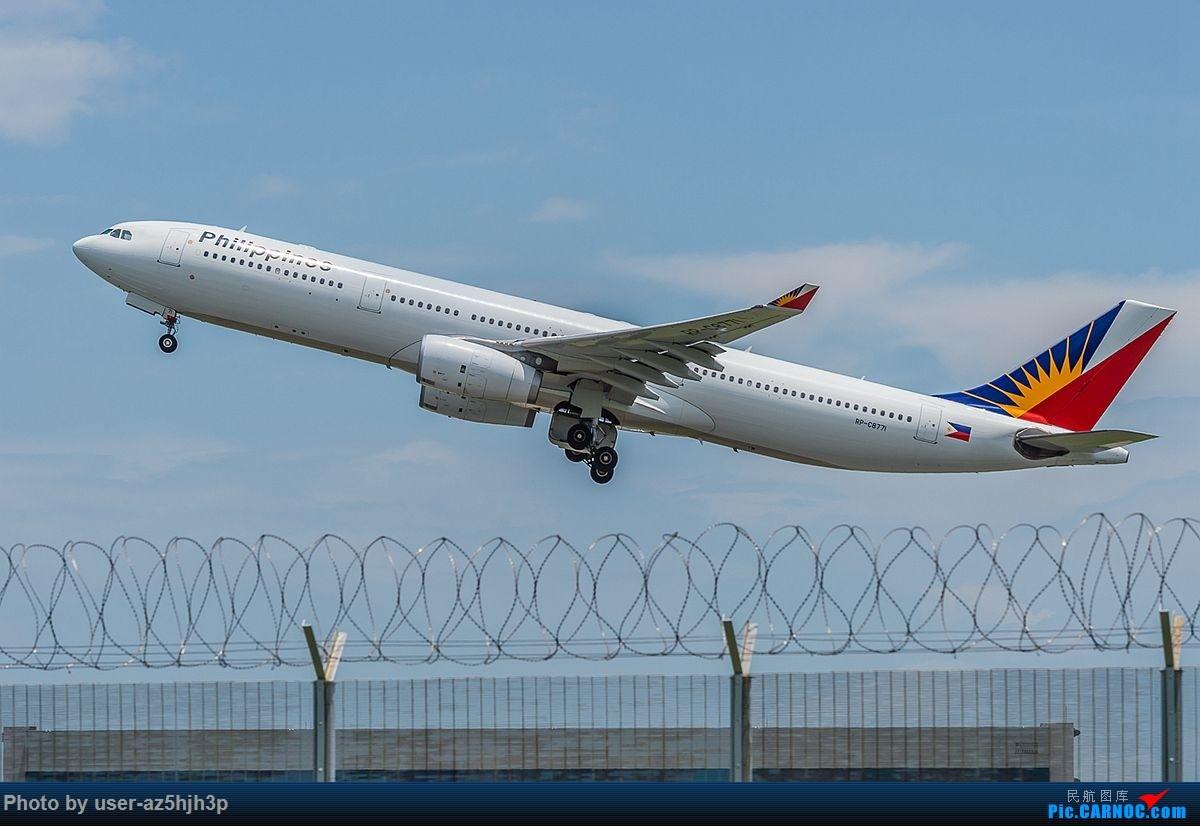 Re:杂片一组 AIRBUS A330-300 RP-C8771 香港国际机场