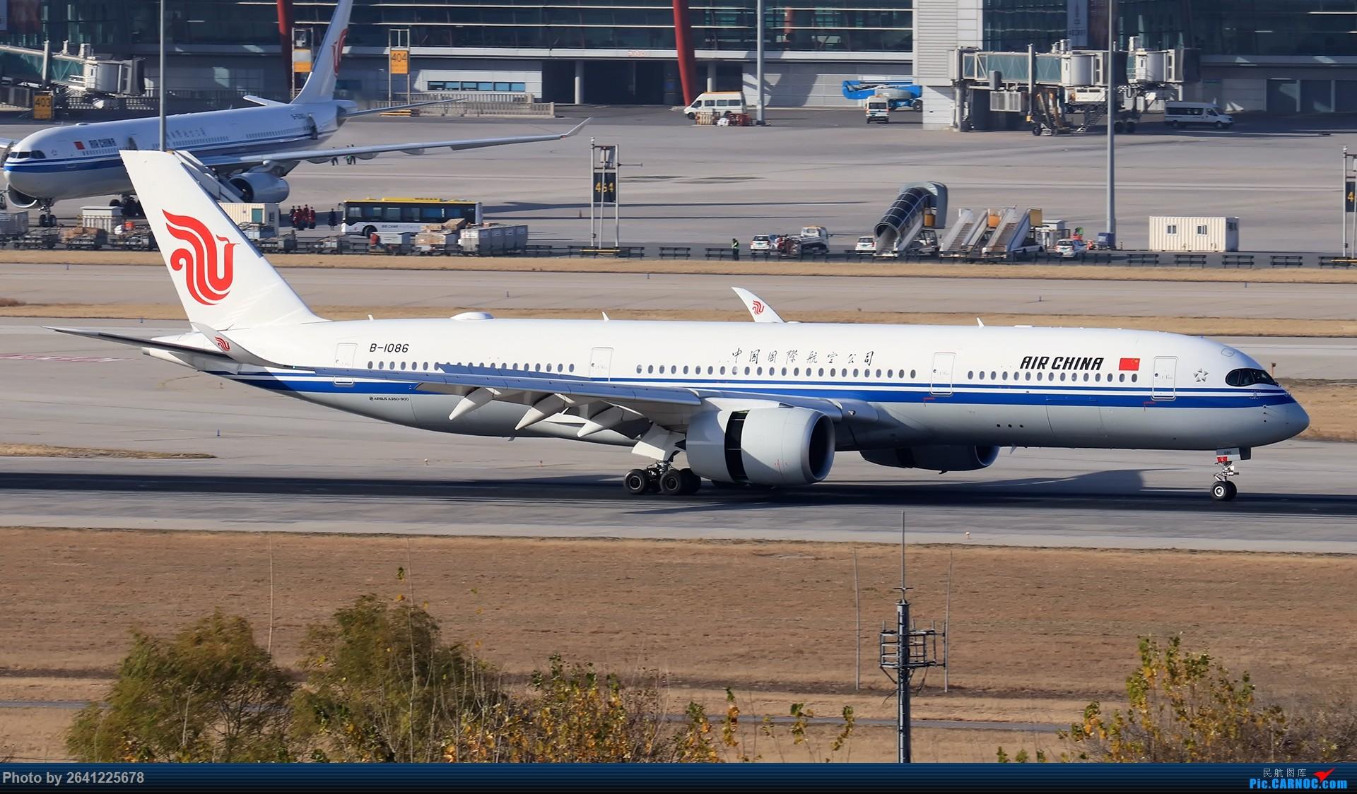 [原创]【ZBAA】好久没发帖,随便来一组 AIRBUS A350-900 B-1086 中国北京首都国际机场