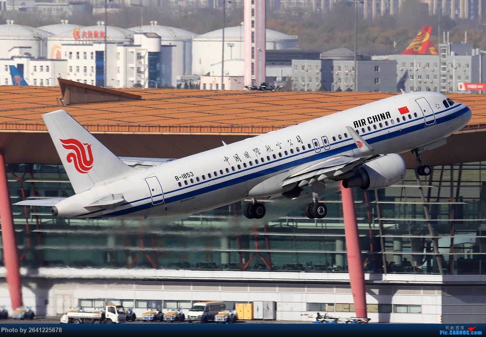 Re:[原创]【ZBAA】好久没发帖,随便来一组 AIRBUS A320-200 B-1853 中国北京首都国际机场