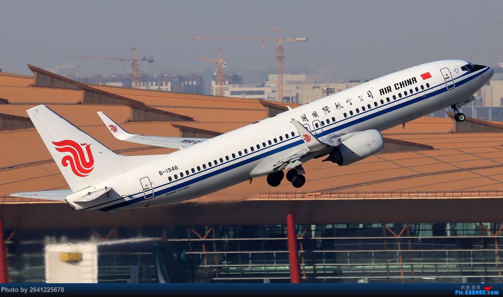 Re:[原创]【ZBAA】好久没发帖,随便来一组 BOEING 737-800 B-1946 中国北京首都国际机场