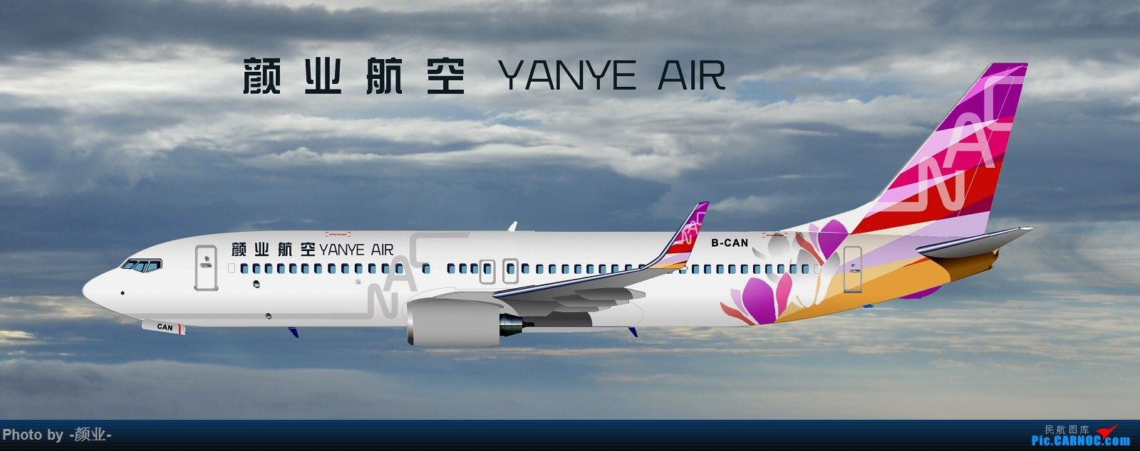 Re:[原创]走近飞机起降点(无尽创意) BOEING 737-700 B-CAN 中国广州白云国际机场