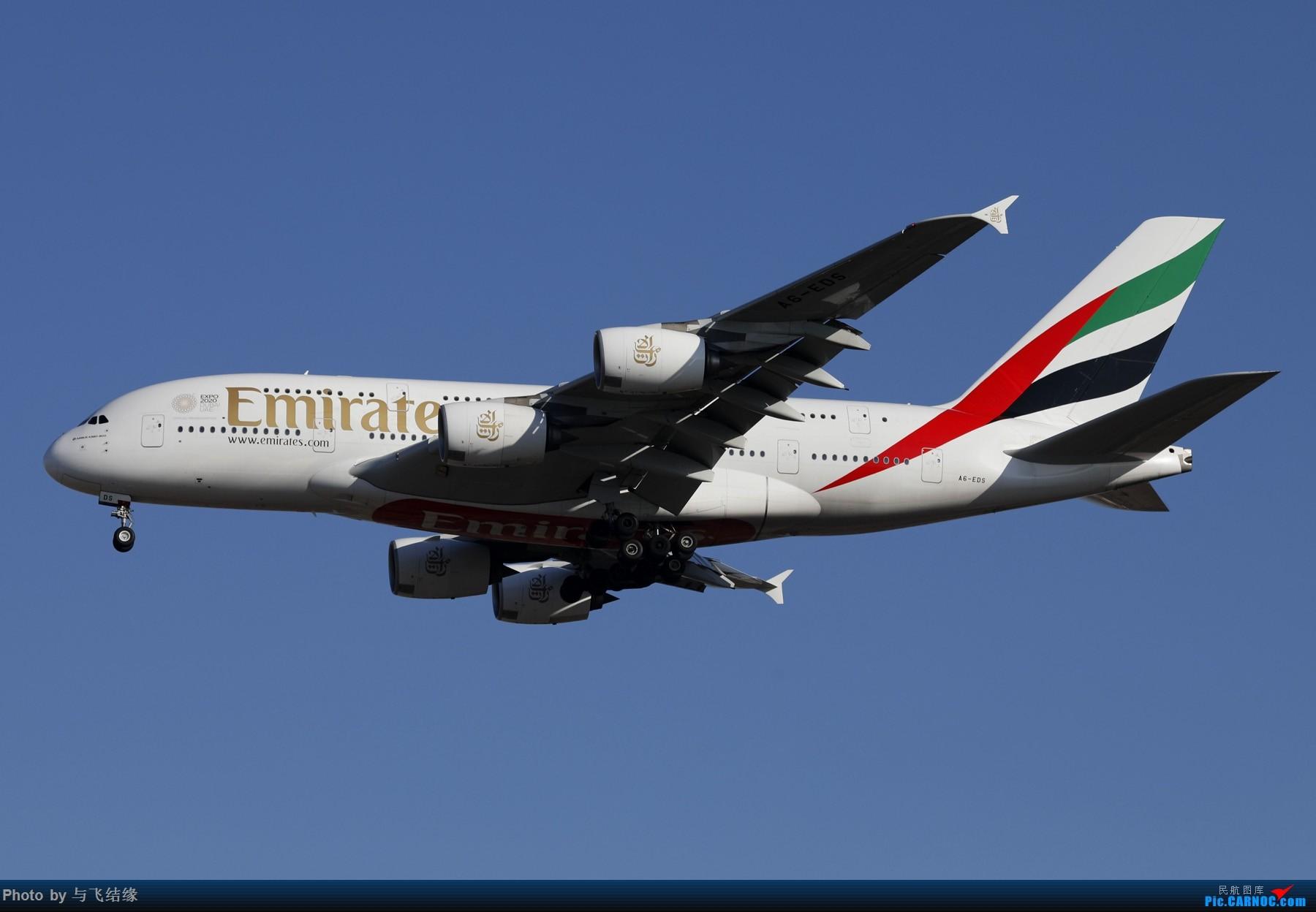 Re:[原创]近期的几张图,以空客为主吧。 AIRBUS A380-800 A6-EDS 中国北京首都国际机场