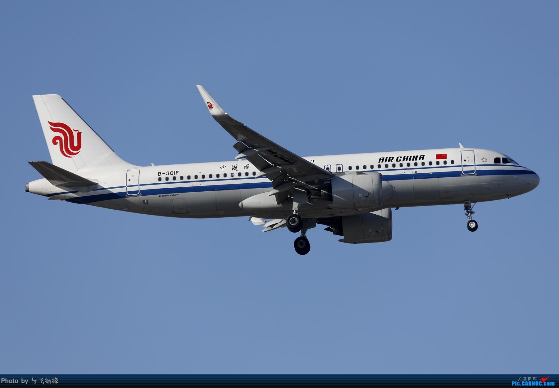 Re:[原创]近期的几张图,以空客为主吧。 AIRBUS A320NEO B-301F 中国北京首都国际机场
