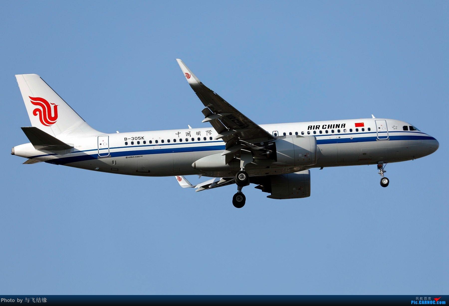 Re:[原创]近期的几张图,以空客为主吧。 AIRBUS A320NEO B-305K 中国北京首都国际机场
