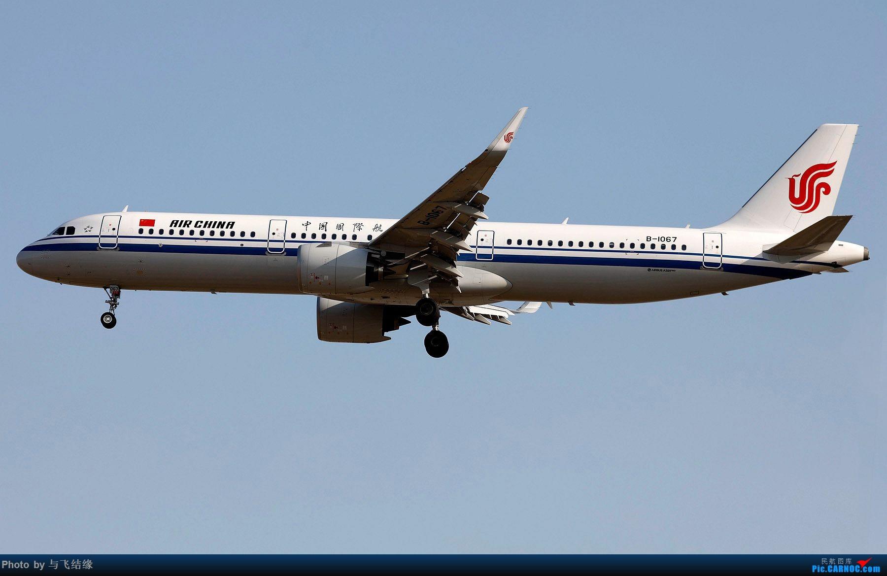 Re:[原创]近期的几张图,以空客为主吧。 AIRBUS A321NEO B-1067 中国北京首都国际机场