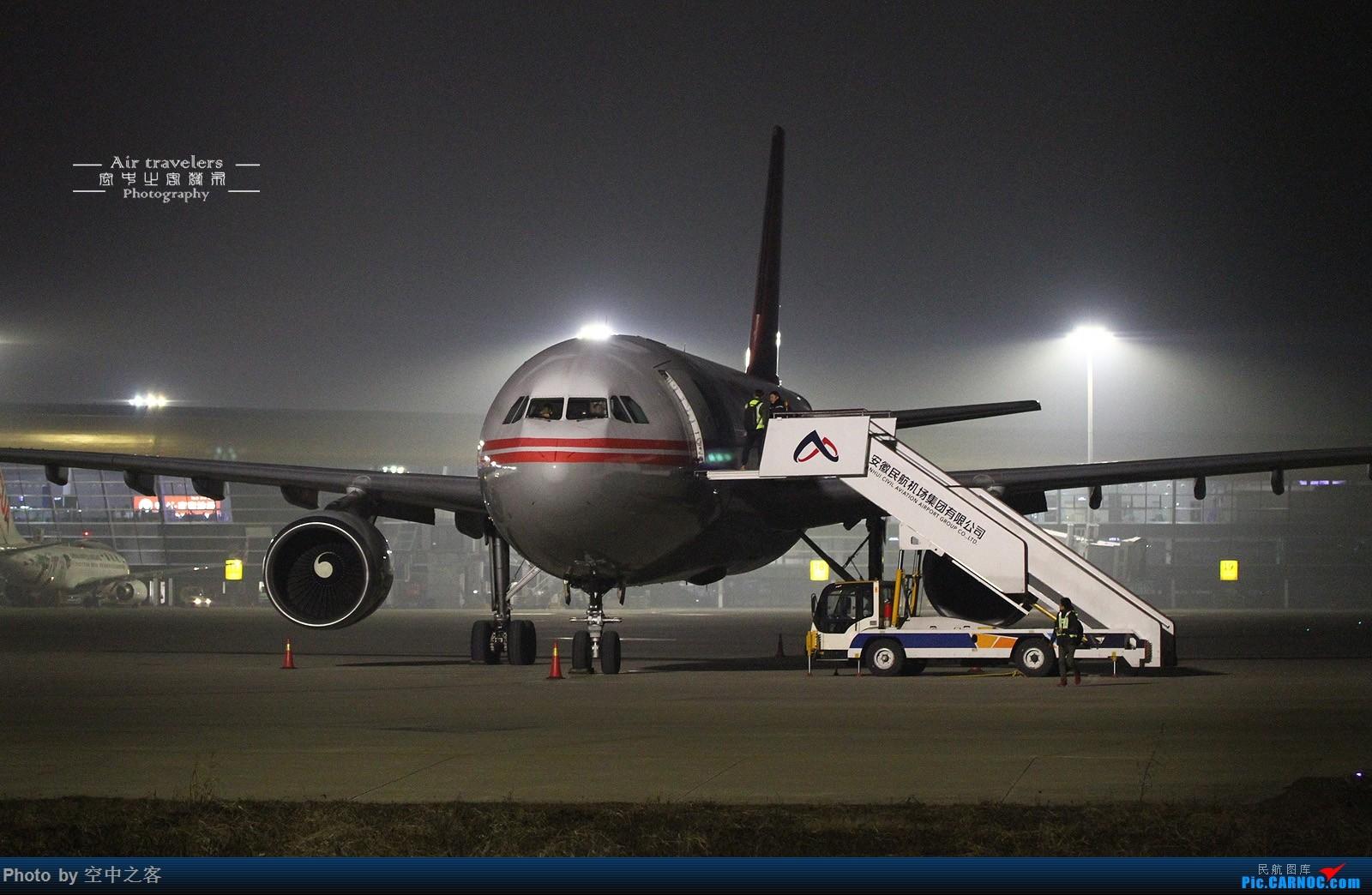 Re:[原创][合肥飞友会·霸都打机队·空中之客发布]2019年我桥机场 第一次拍机  AIRBUS A300B4-600 B-2325 合肥新桥国际机场
