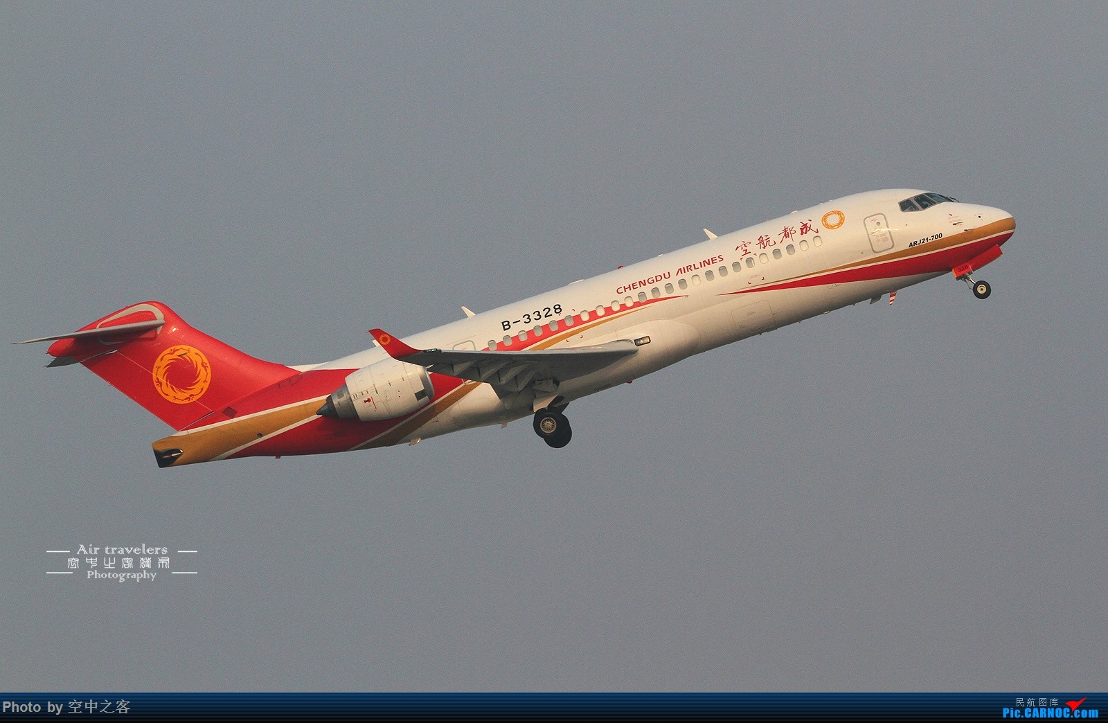 Re:[原创][合肥飞友会·霸都打机队·空中之客发布]2019年我桥机场 第一次拍机  COMAC ARJ21-700 B-3328 合肥新桥国际机场