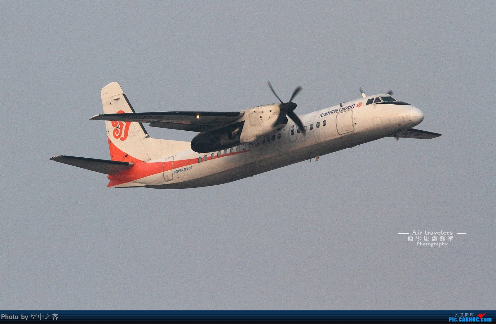 Re:[合肥飞友会·霸都打机队·空中之客发布]2019年我桥机场 第一次拍机  XIAN AIRCRAFT MA 60 B-3711 合肥新桥国际机场