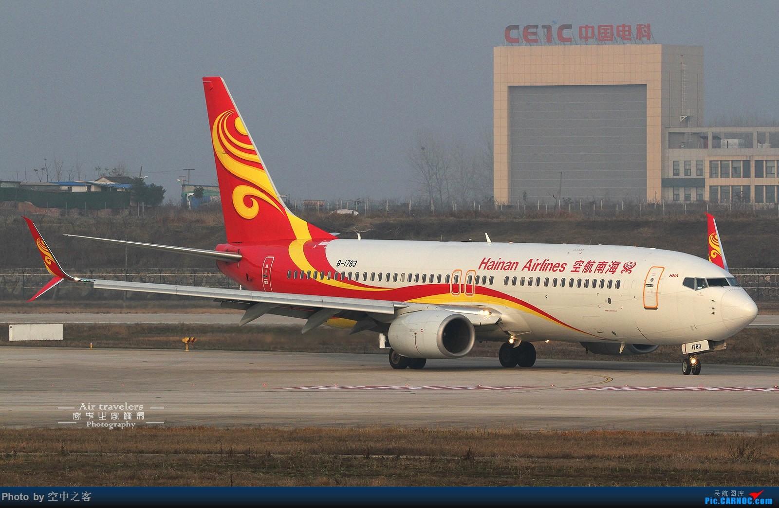 Re:[原创][合肥飞友会·霸都打机队·空中之客发布]2019年我桥机场 第一次拍机  BOEING 737-800 B-1783 合肥新桥国际机场