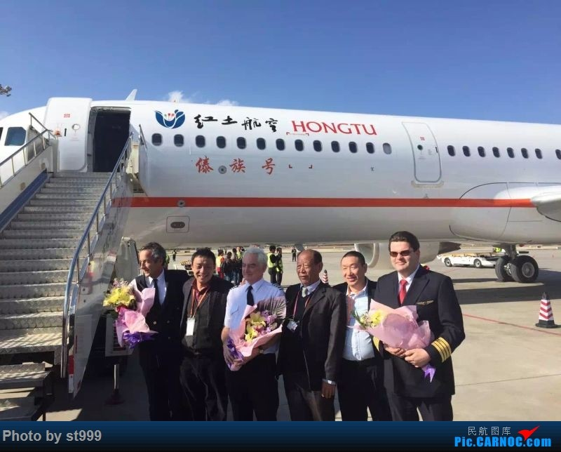红土航空公司接回首架飞机 AIRBUS A321-200 A321B-8285 中国昆明长水国际机场