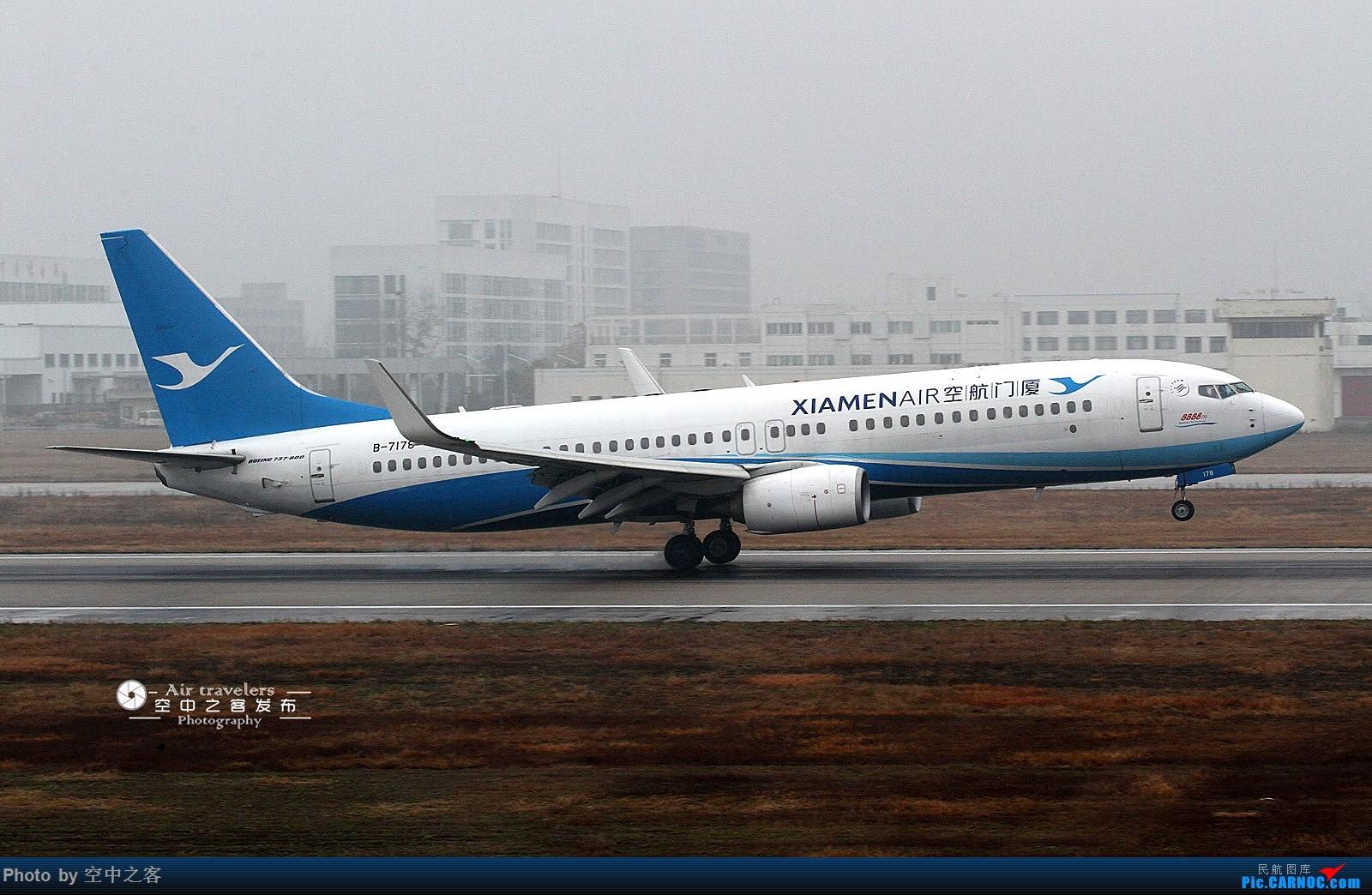 [原创][合肥飞友会·霸都打机队·空中之客发布]补上2018还漏了几张没发 BOEING 737-800 B-7176 合肥新桥国际机场