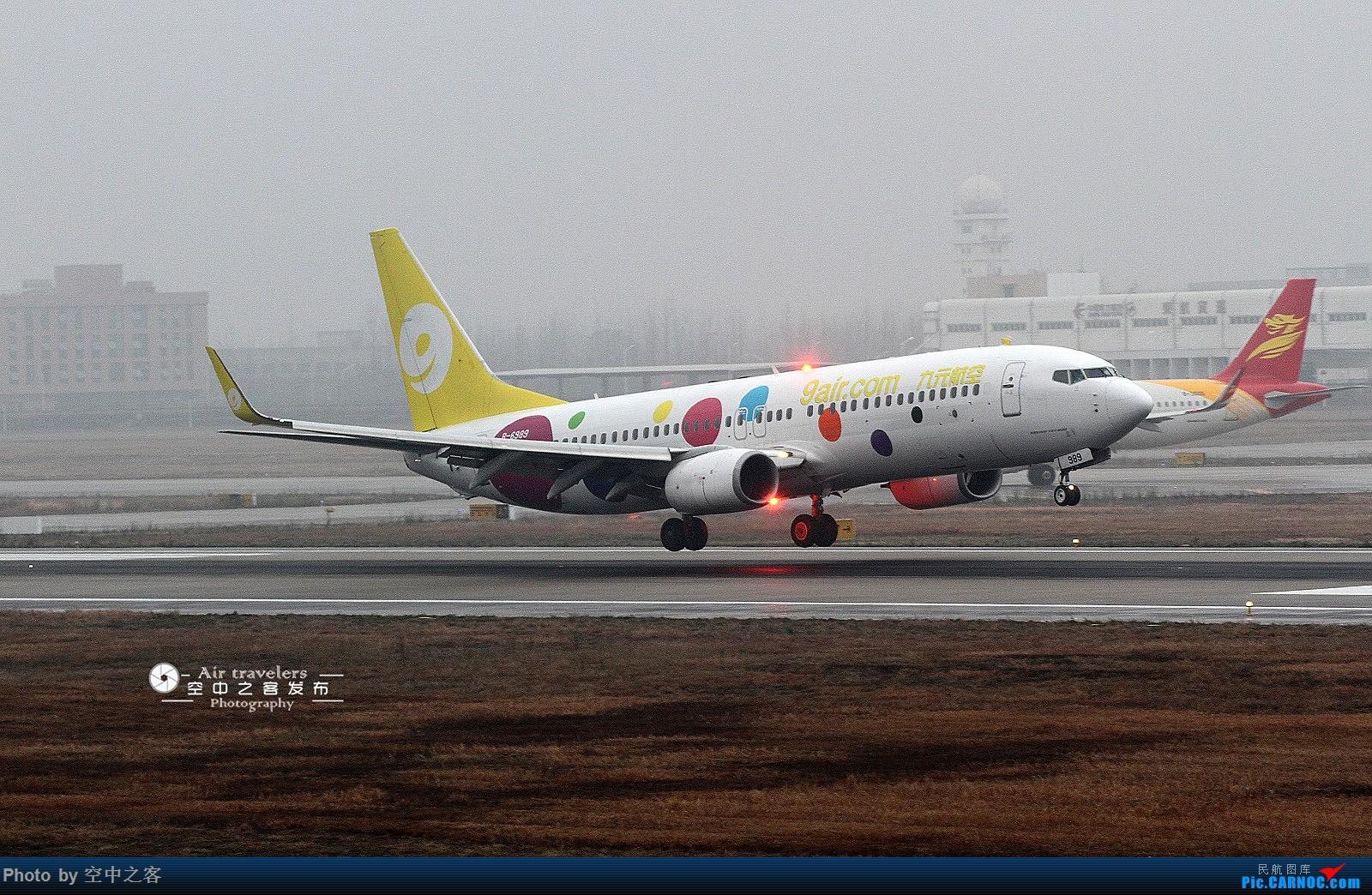 Re:[原创][合肥飞友会·霸都打机队·空中之客发布]补上2018还漏了几张没发 BOEING 737-800 B-6989 合肥新桥国际机场