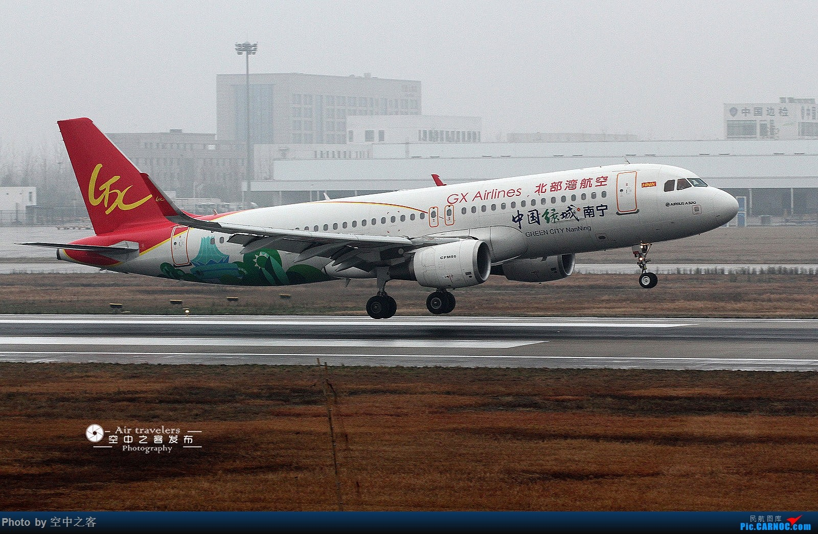 Re:[原创][合肥飞友会·霸都打机队·空中之客发布]补上2018还漏了几张没发 AIRBUS A320-200 B-8511 合肥新桥国际机场