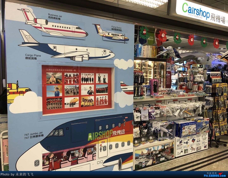 [原创]圣诞节台湾远东航空MD82/83体验之旅 MD MD-80-82 B-28011 台北松山机场