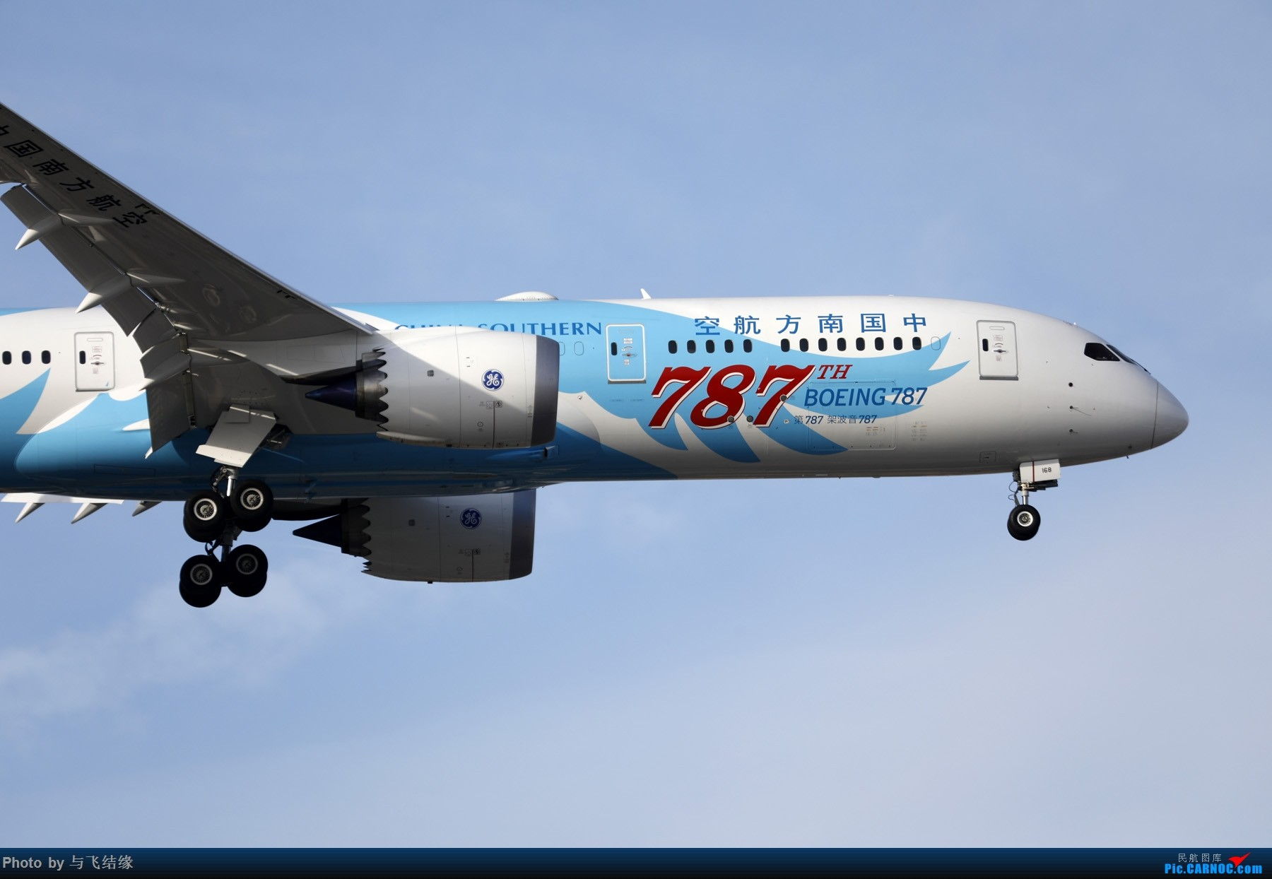 Re:[原创]南航第787架787。 BOEING 787-9 B-1168 中国北京首都国际机场