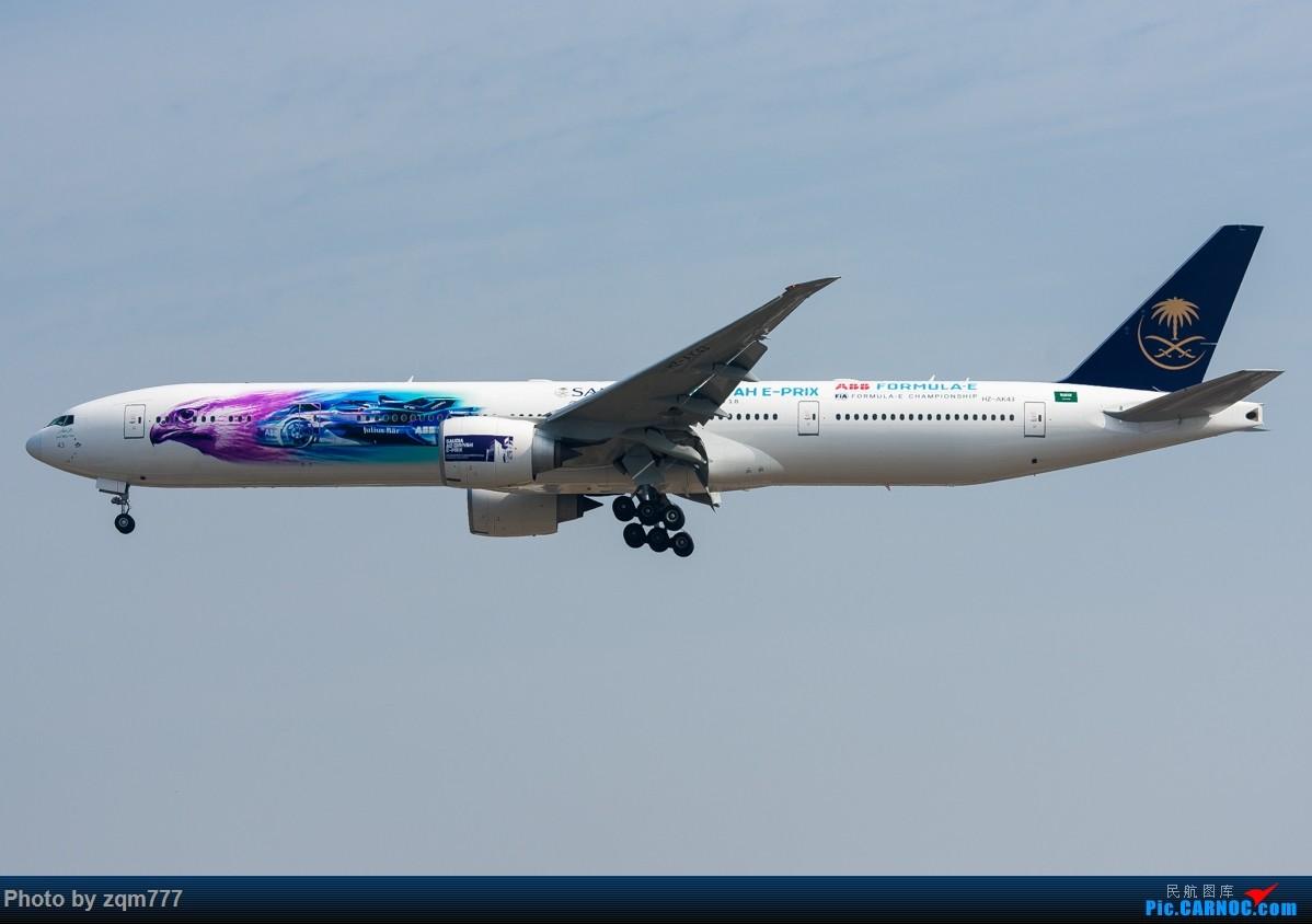[原创]沙特阿拉伯航空 777-300ER HZ-AK43 国际汽联电动方程式利雅得大奖赛 彩绘 BOEING777-300ER HZ-AK43 广州白云国际机场