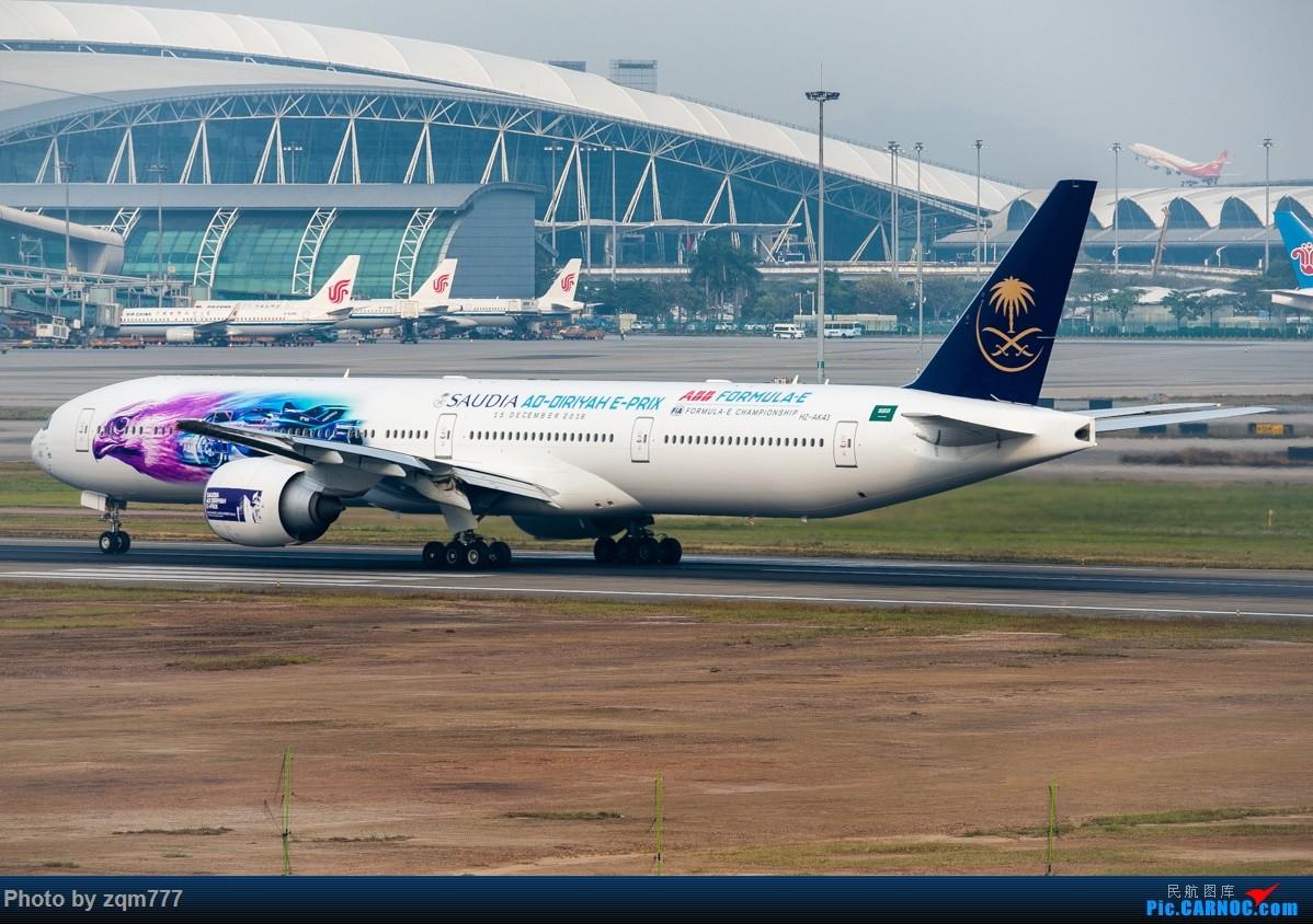 Re:[原创]沙特阿拉伯航空 777-300ER HZ-AK43 国际汽联电动方程式利雅得大奖赛 彩绘 BOEING777-300ER HZ-AK43 广州白云国际机场